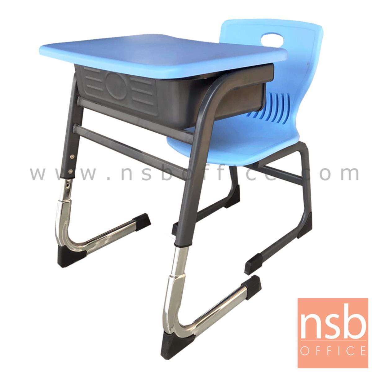 A17A091:ชุดโต๊ะและเก้าอี้นักเรียน รุ่น Brooklyn (บรูค-ลิน) ขาเหล็ก ปรับระดับได้