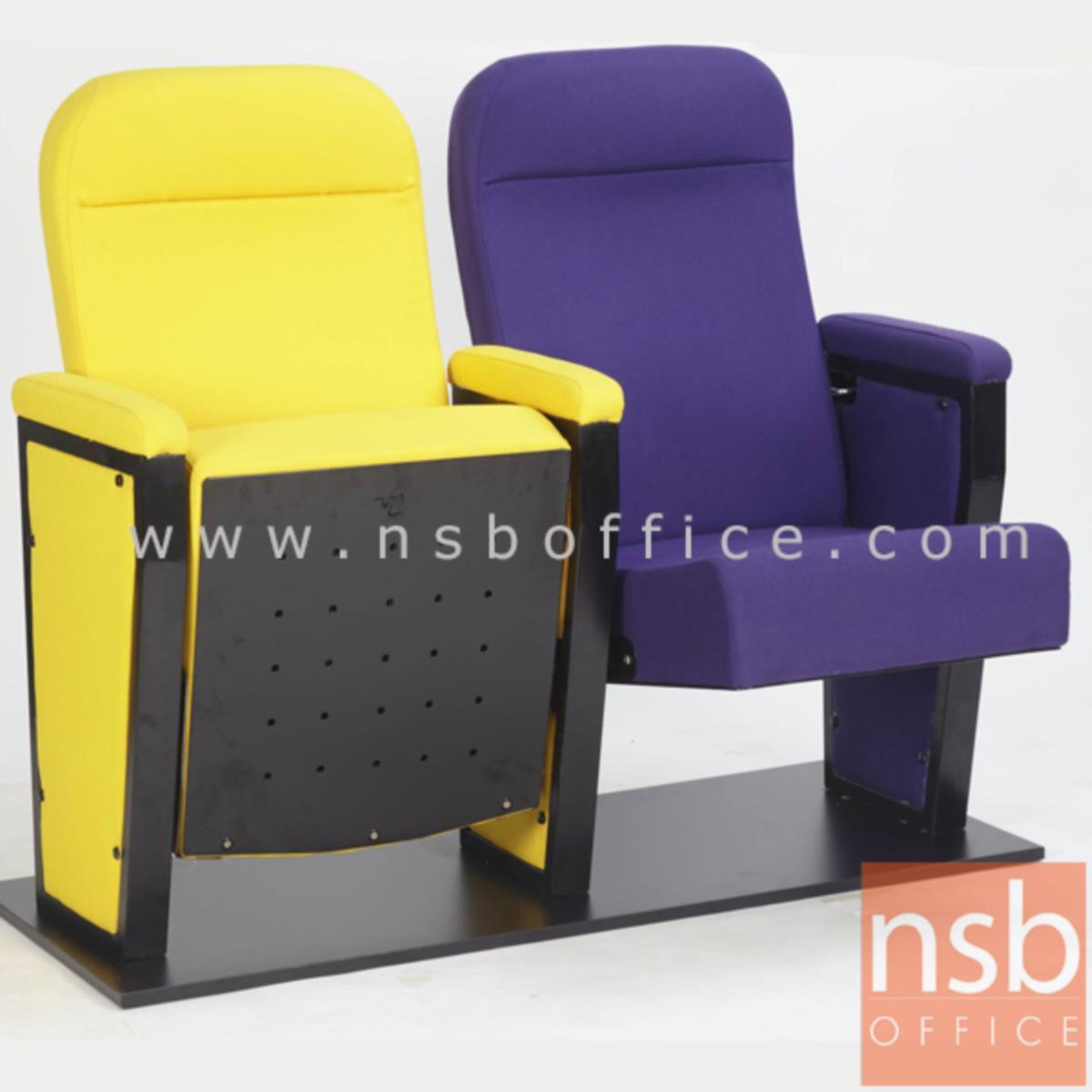 B19A006:เก้าอี้หอประชุม รุ่น AD-06 แขนแบบแบน ที่นั่งพับเก็บได้