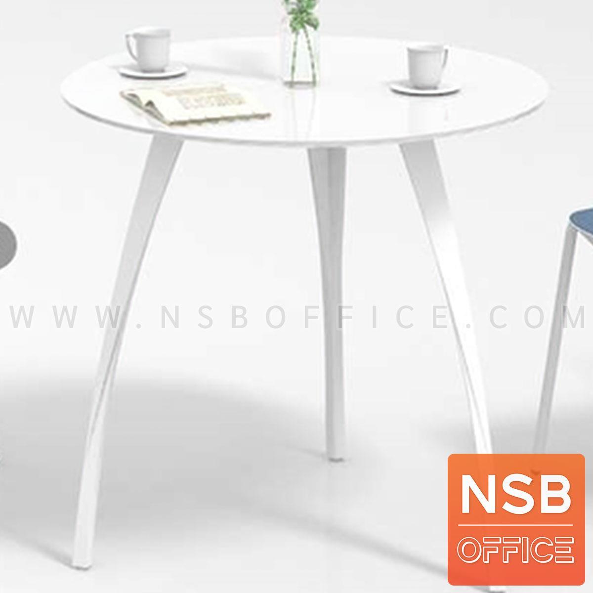 A14A283:โต๊ะทรงกลม รุ่น Mink (มิงค์) ขนาด 90Di cm. ขาเหล็กพ่นสี