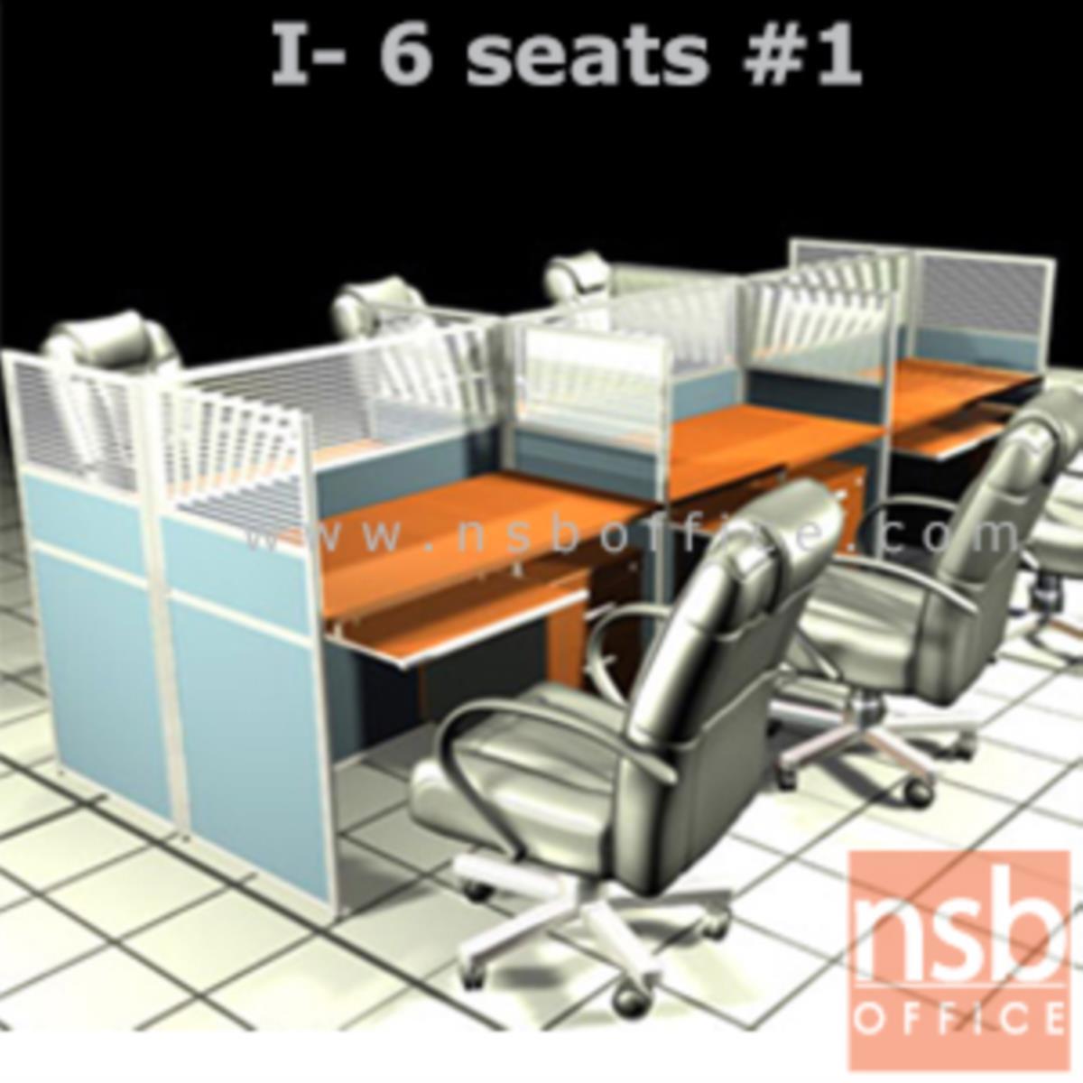 A04A089:โต๊ะทำงานกลุ่ม 6 ที่นั่ง   ขนาดรวม 368W*122D cm. พร้อมพาร์ทิชั่นครึ่งกระจกขัดลาย