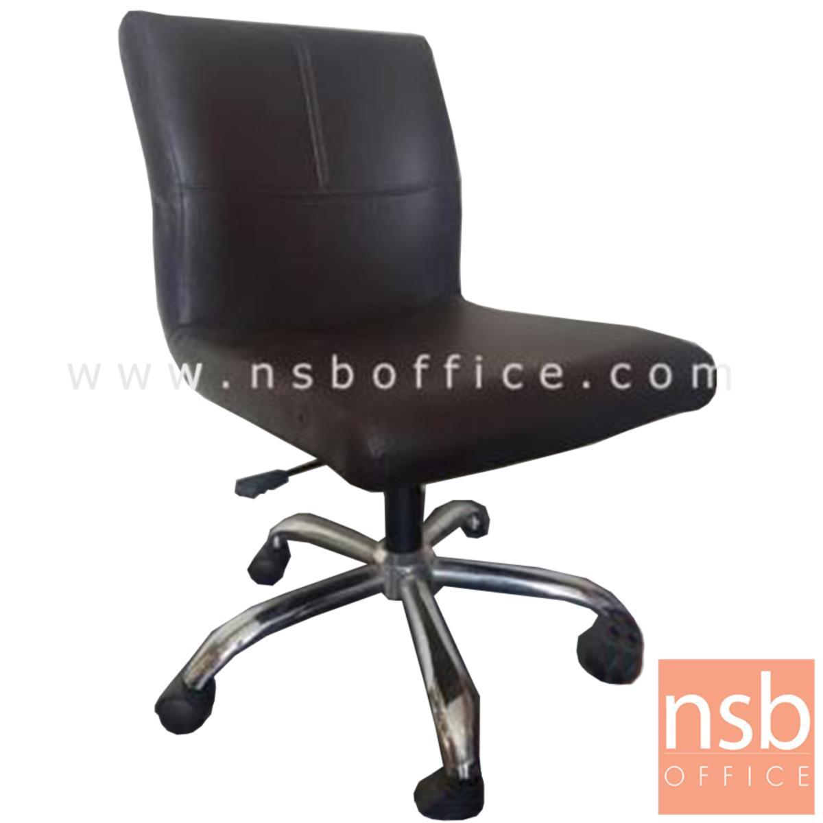 B03A419:เก้าอี้สำนักงาน รุ่น Alecia (อลีเซีย)  โช๊คแก๊ส ขาเหล็กชุบโครเมี่ยม