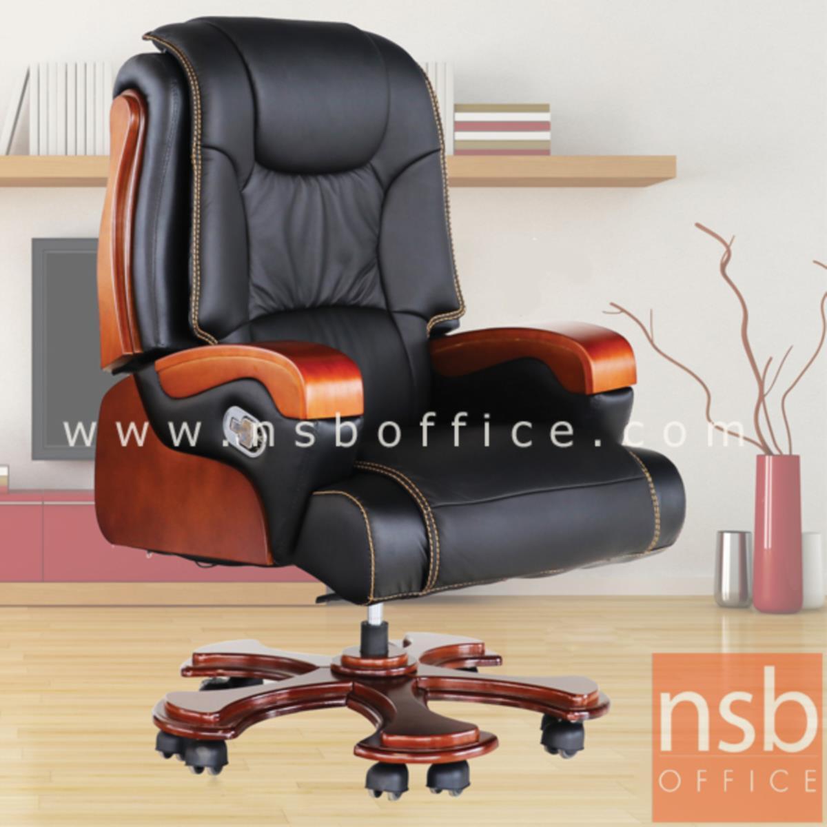 เก้าอี้ผู้บริหารด้านหน้าหนังแท้ รุ่น Blunt (บลันต์)  โช๊คแก๊ส มีก้อนโยก ขาไม้