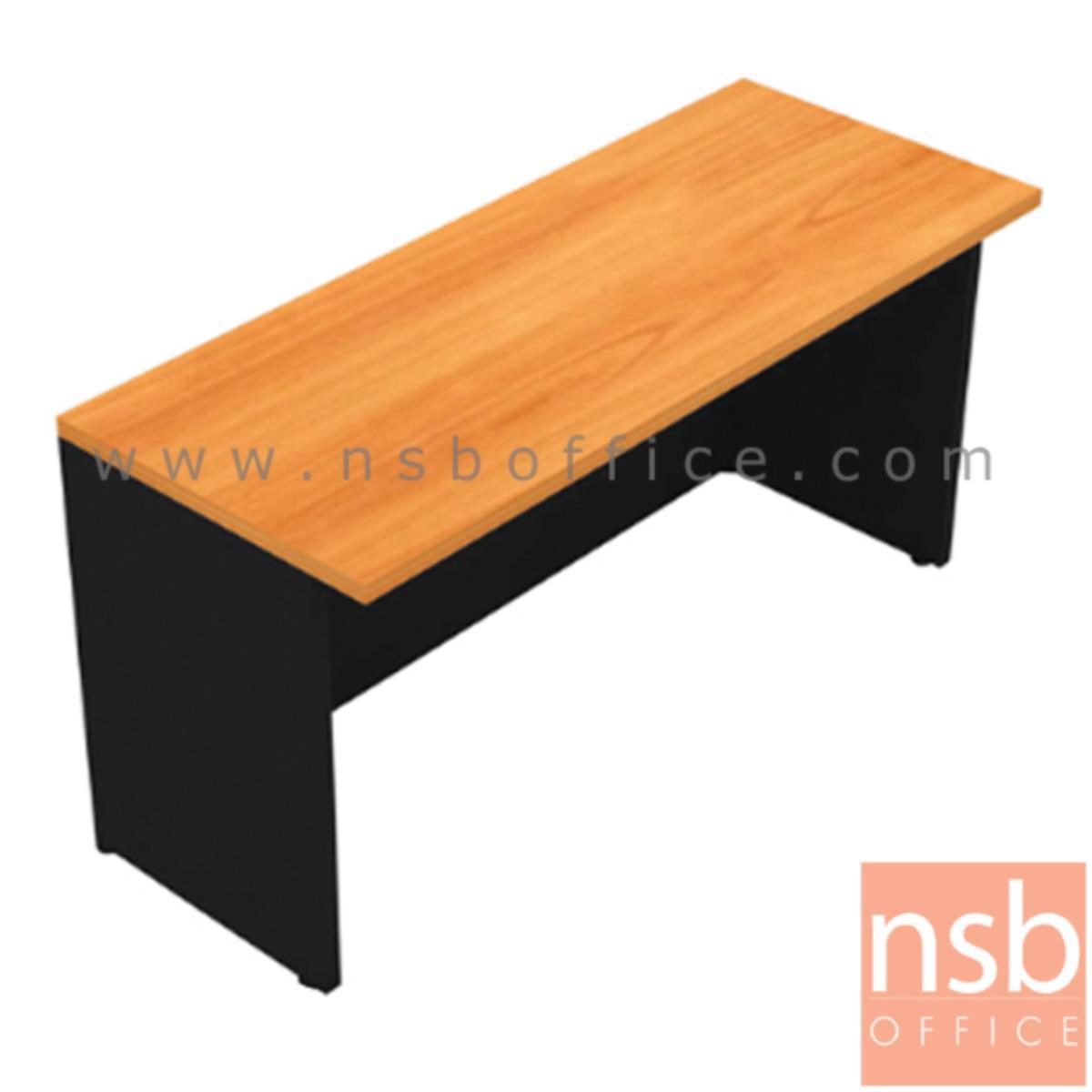 A05A046:โต๊ะประชุมตรง รุ่น Beltran ขนาด 80W ,150W ,180W cm. เมลามีน สีเชอร์รี่ดำ