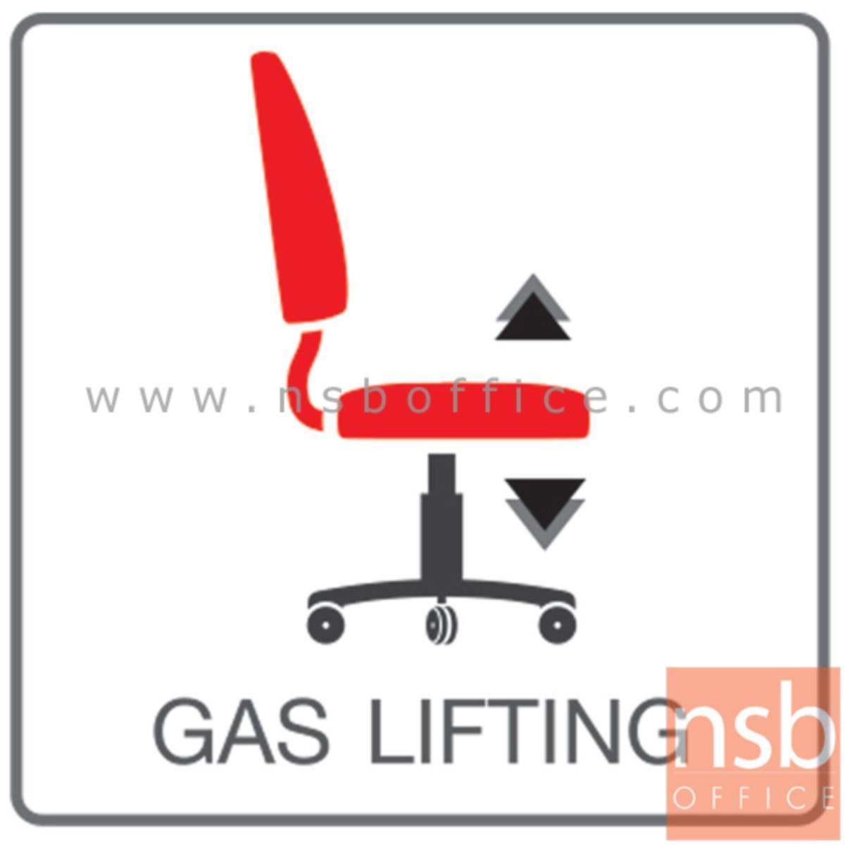 เก้าอี้สำนักงาน รุ่น Peabo (พีโบ)  ระบบ Gas Lifthing ขาเหล็กชุบโครเมี่ยม