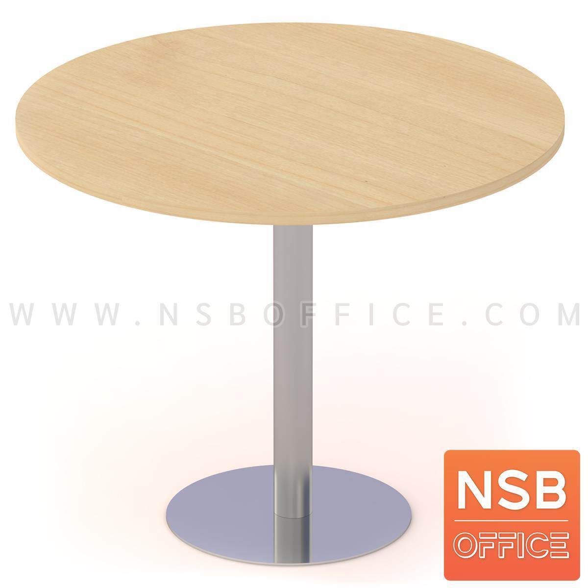 A05A006:โต๊ะประชุมทรงกลม รุ่น Ingle (อินเกิล) 4 ที่นั่ง 90Di cm.   ฐานสเตนเลส