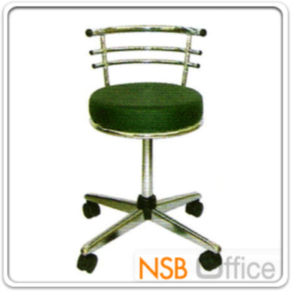 เก้าอี้บาร์ที่นั่งกลมล้อเลื่อน รุ่น CS-026 ขาเหล็ก