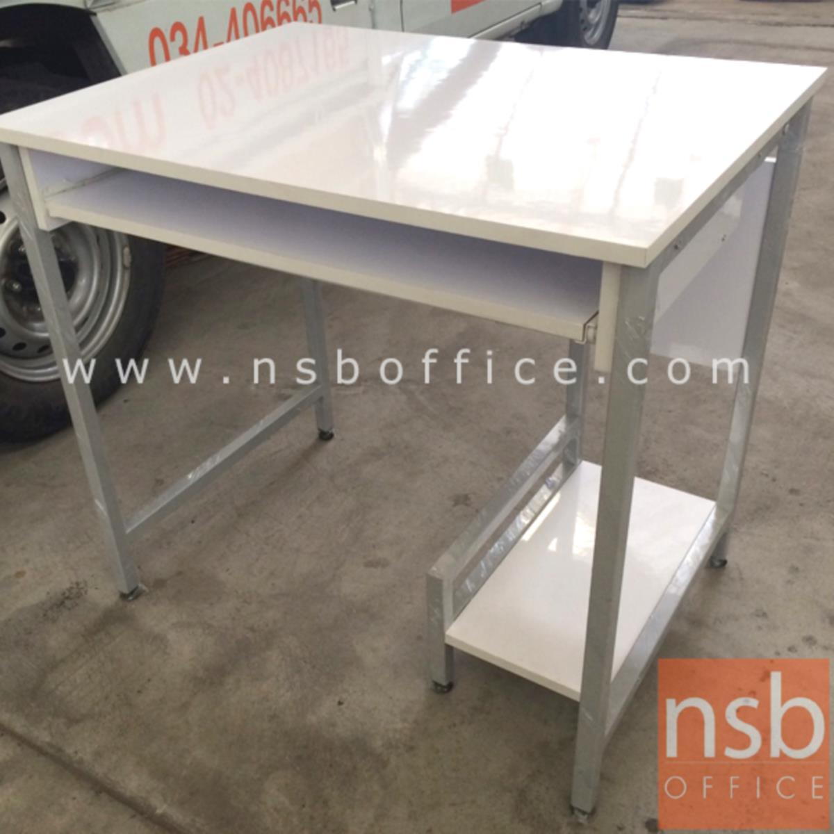 โต๊ะคอมพิวเตอร์  รุ่น RH80 ขนาด 80W cm. พร้อมรางคีย์บอร์ดและที่วางซีพียู ขาเหล็ก