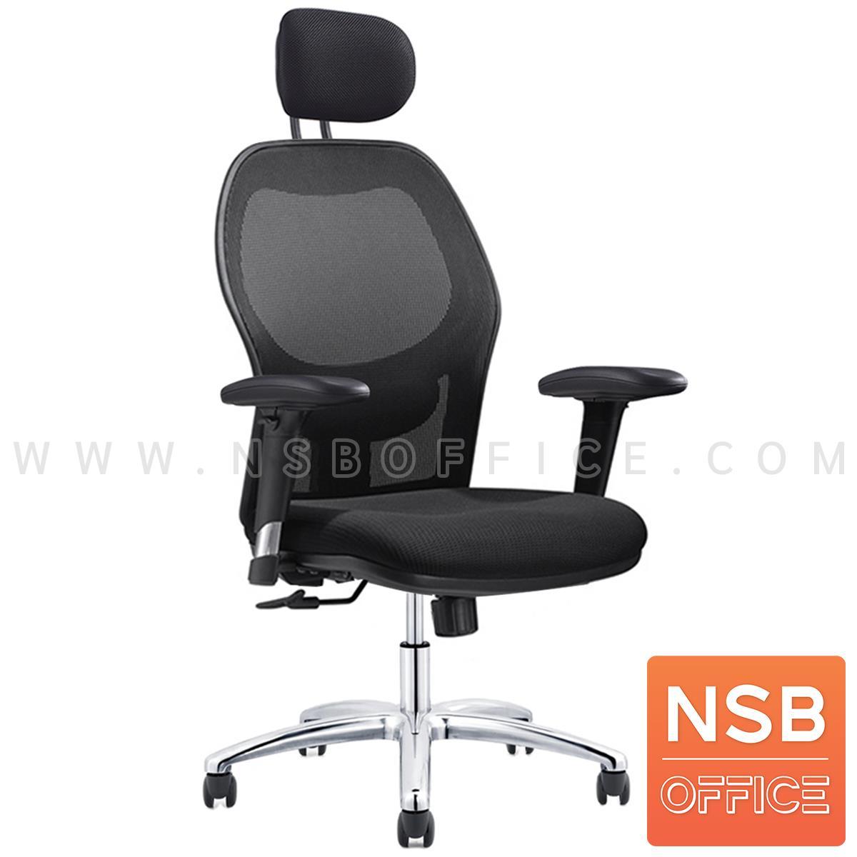 B28A119:เก้าอี้ผู้บริหารหลังเน็ต รุ่น Mimosa-2 (มิโมซา-2)  โช๊คแก๊ส มีก้อนโยก ขาอลูมิเนียม