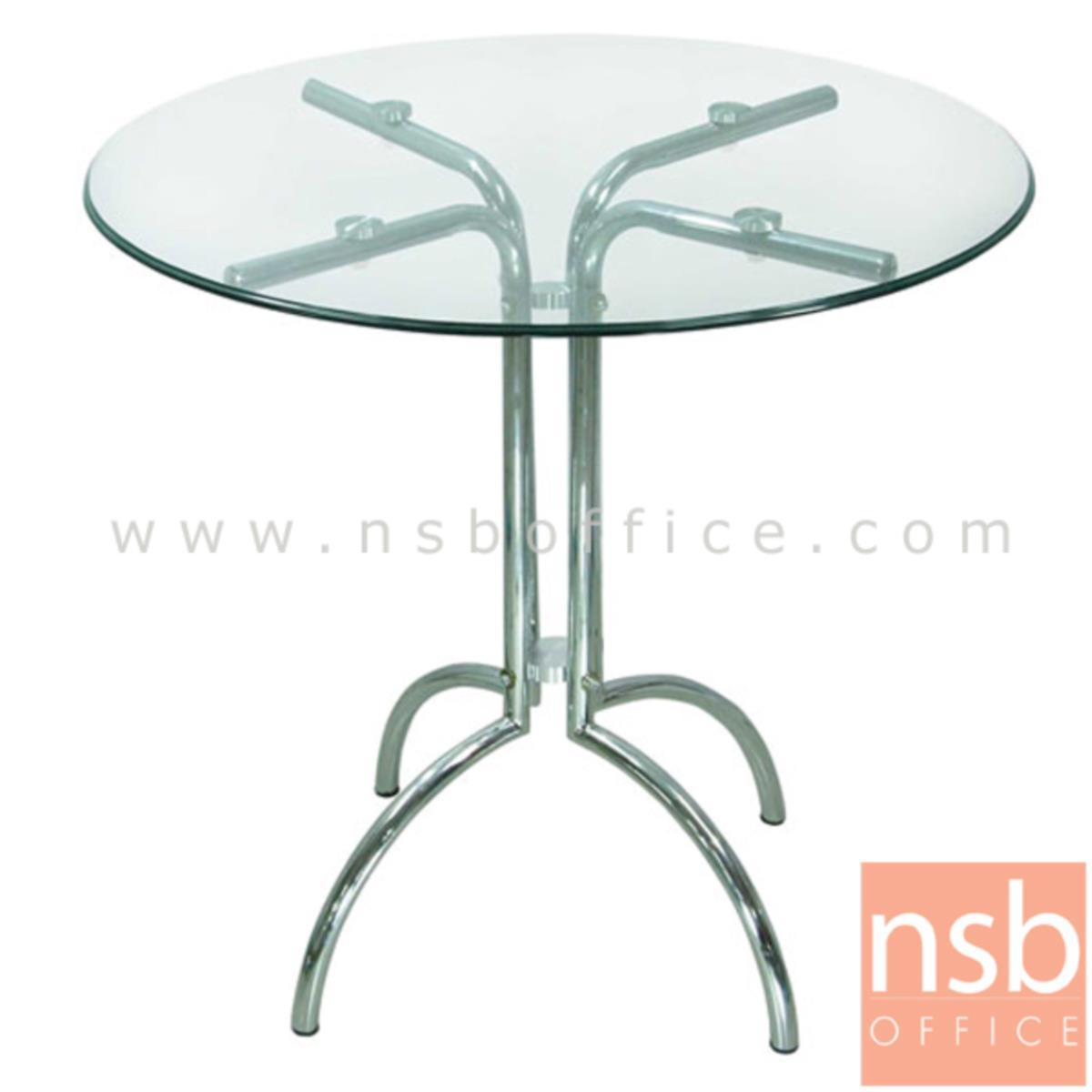 A09A050:โต๊ะกลมหน้ากระจก รุ่น Errol (เออร์รอล) ขนาด 80Di cm.  โครงขาเหล็กชุบโครเมี่ยม ขาคู่ 4 แฉก