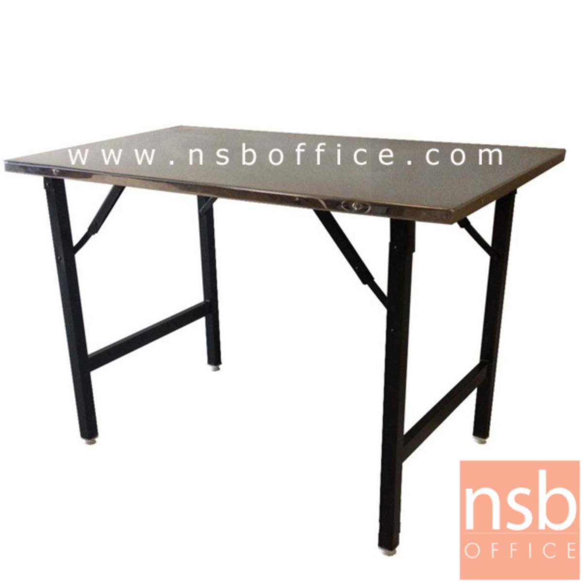 G12A159:โต๊ะพับหน้าสเตนเลส  ขนาด 105W, 115W cm.  ขาเหล็กดำ