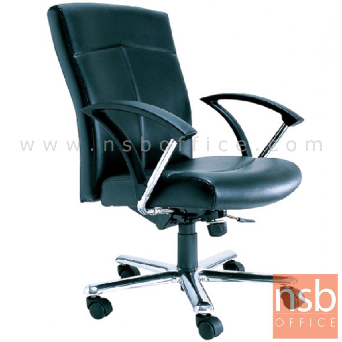 B28A015:เก้าอี้หัวหน้างาน รุ่น debt (แด็ต)  โช๊คแก๊ส มีก้อนโยก ขาเหล็กชุบโครเมี่ยม