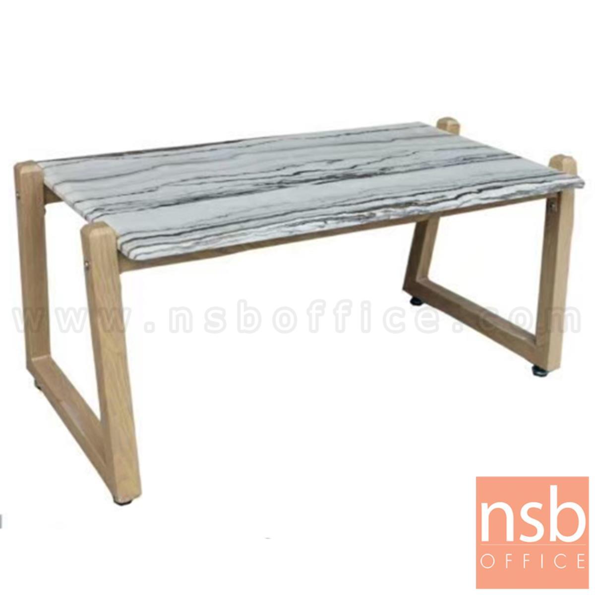 B13A295:โต๊ะกลางหน้าท็อปหิน รุ่น Breyton (เบรย์ตั้น) ขนาด 90W cm. โครงเหล็ก