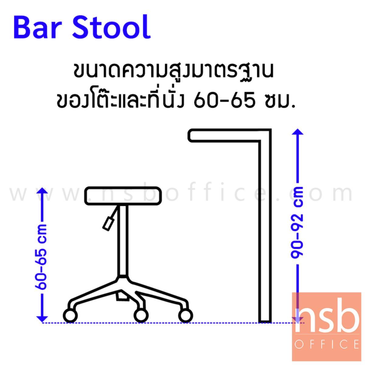 เก้าอี้บาร์สตูลที่นั่งกลม สีดำ รุ่น Rivendell (ริเวนเดลล์)  ขาอลูมิเนียม 5 แฉก ล้อเลื่อน