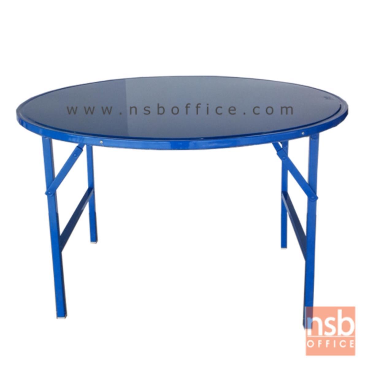 A08A007:โต๊ะพับหน้าเหล็ก  ขนาด 116.5Di cm.  ขาซ่อน 4 ฟุต