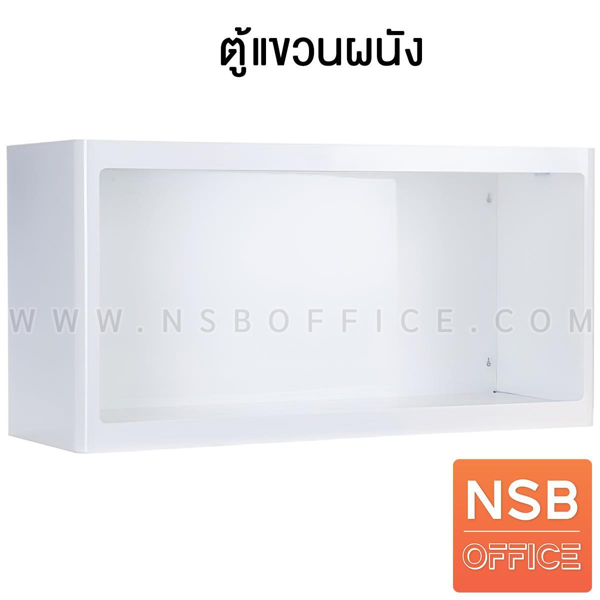 E25A038:ตู้เหล็กแขวนลอยบานโล่งขอบโค้ง  รุ่น KI-5038 ขนาด 88W*44H cm.