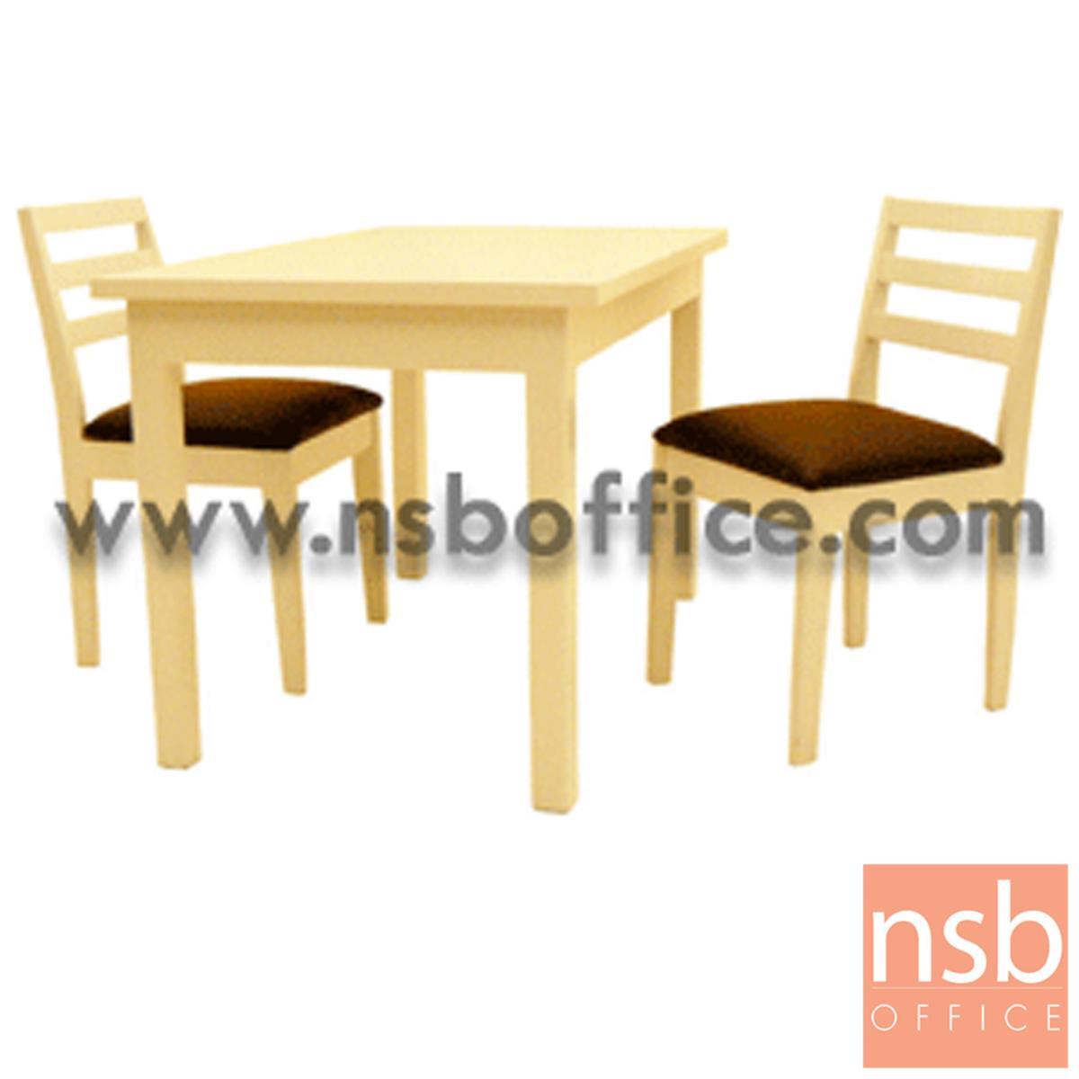 G14A001:ชุดโต๊ะรับประทานอาหารหน้าไม้ยางพารา 2 ที่นั่ง  ขนาด 75W cm.  พร้อมเก้าอี้ ผลิตเฉพาะสีขาวล้วน
