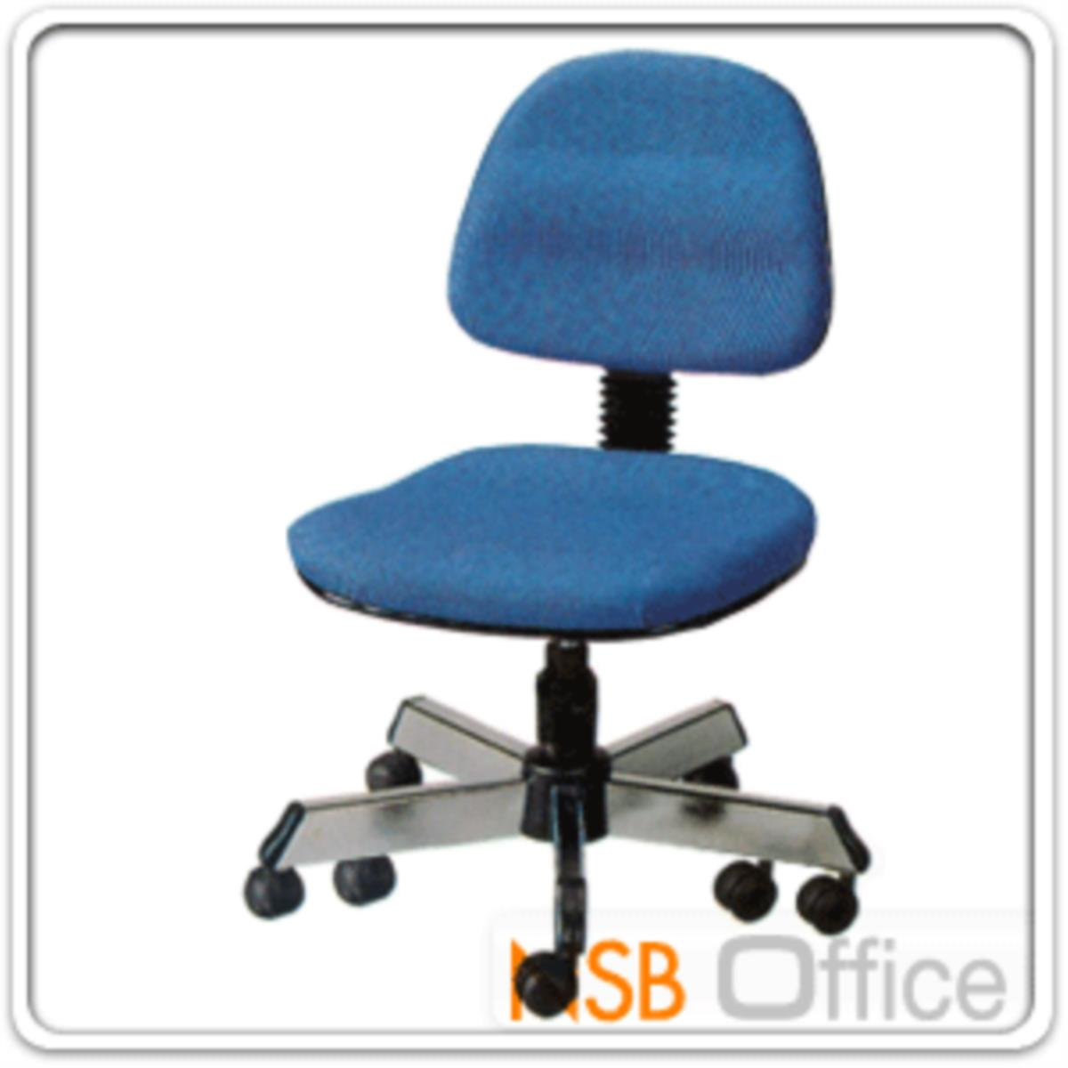 เก้าอี้สำนักงาน รุ่น Portman  ขาเหล็ก 10 ล้อ ไม่มีท้าวแขน