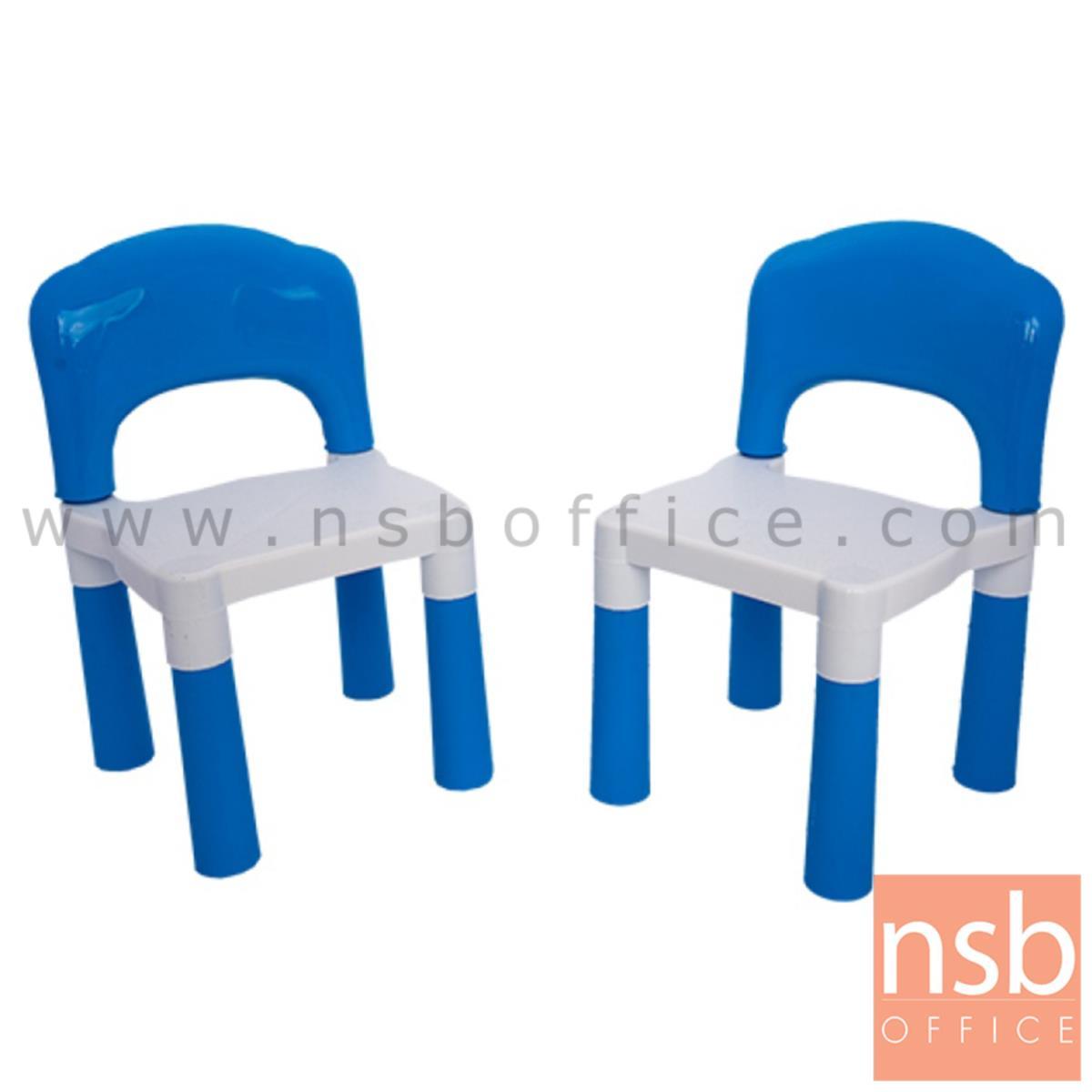 ชุดเก้าอี้พลาสติกสำหรับเด็ก รุ่น FAMILY-SET_CHAIR (ประกอบด้วยโต๊ะ 1 เก้าอี้ 2 )