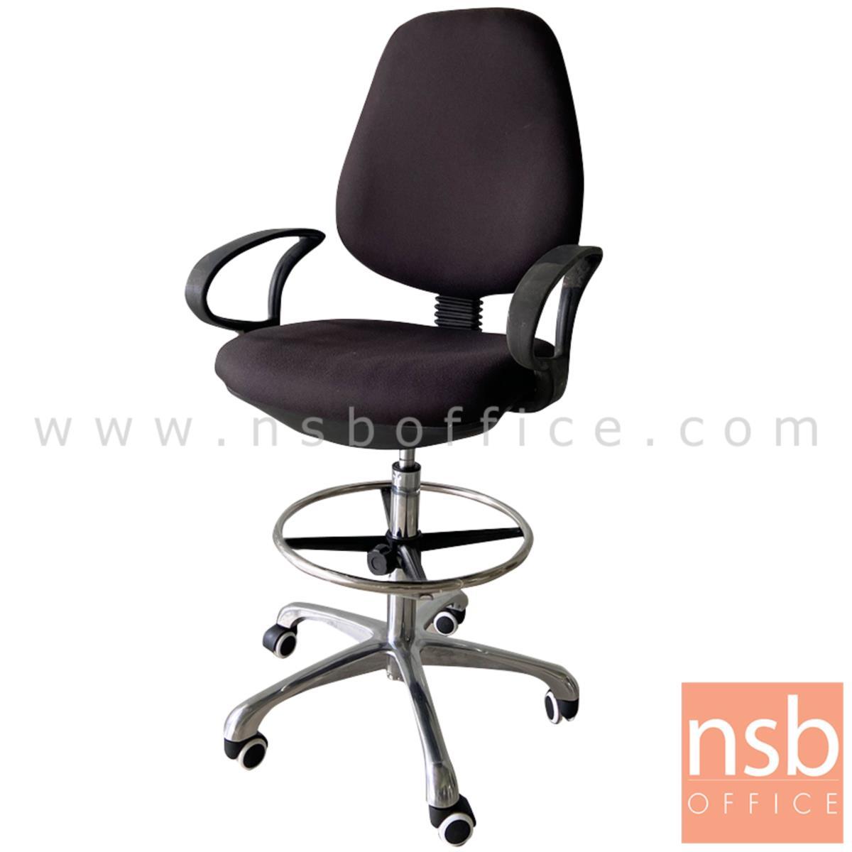 B02A095:เก้าอี้บาร์ รุ่น Bexhill (เบกซ์ฮิลล์) ขนาด 46W cm. โช๊คแก๊ส มีวงเหยียบ