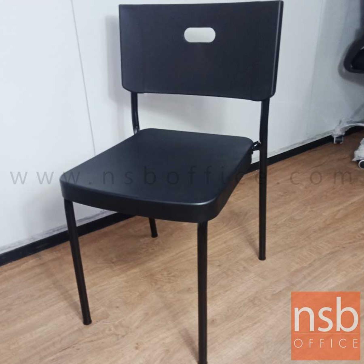 เก้าอี้อเนกประสงค์พลาสติก รุ่น Collins (คอลลินส์)  โครงเหล็กพ่นสี