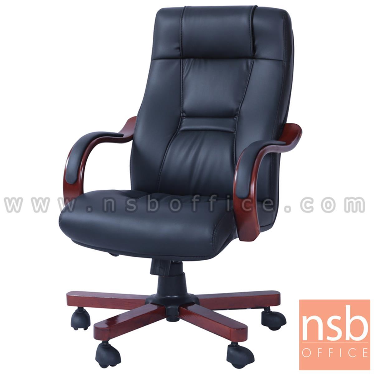 B25A090:เก้าอี้ผู้บริหารหนัง PU รุ่น FTS-MA-3760  โช๊คแก๊ส มีก้อนโยก ขาไม้