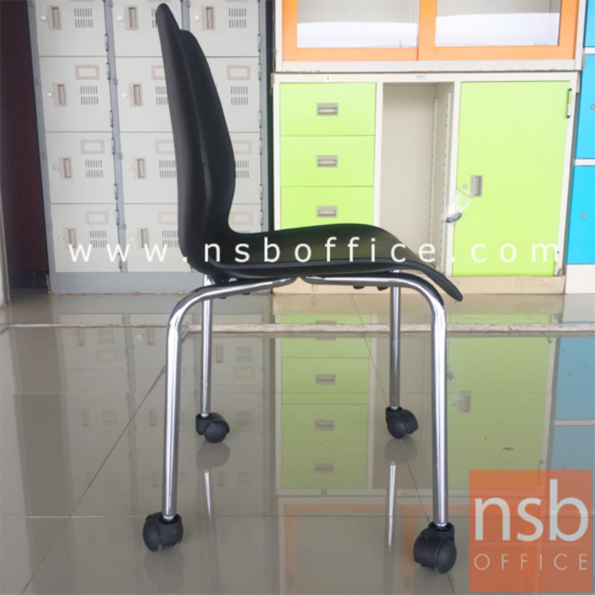 เก้าอี้อเนกประสงค์เฟรมโพลี่ รุ่น Swizzle (สวิซเซิล)  ขาเหล็กชุบโครเมี่ยม ล้อเลื่อน