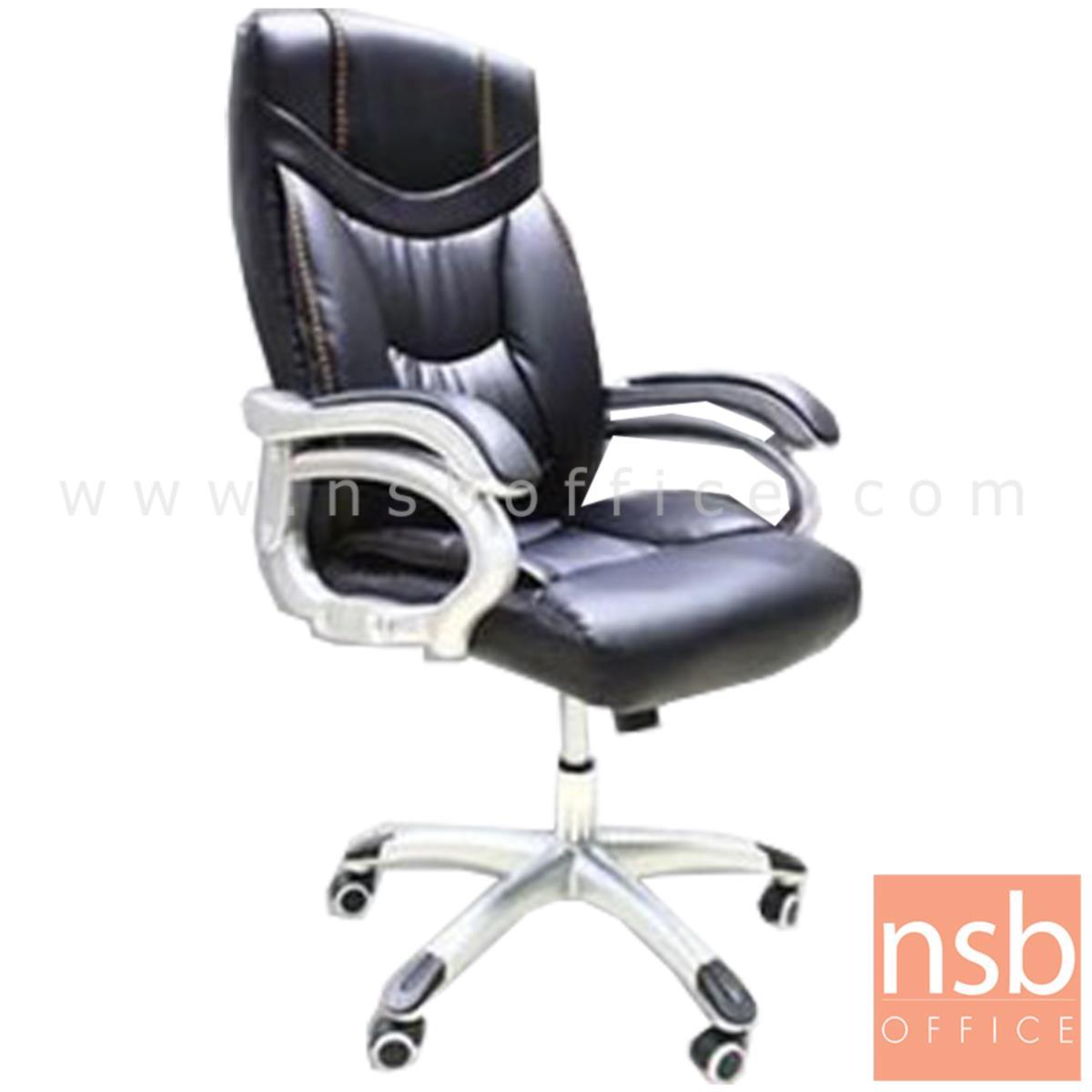 B01A501:เก้าอี้ผู้บริหาร รุ่น CALF (คาล์ฟ)  ขาเหล็ก