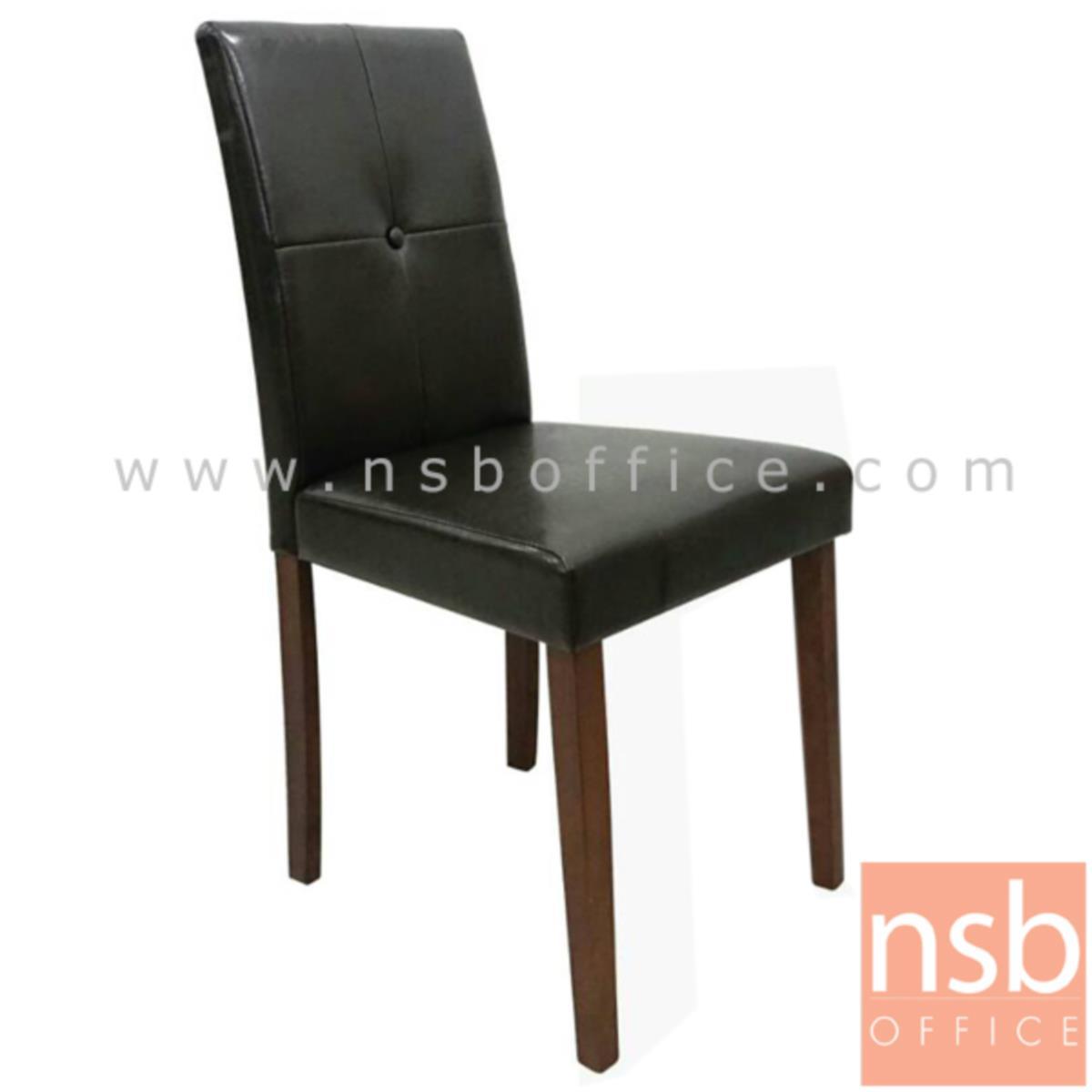 B22A111:เก้าอี้ไม้ที่นั่งหุ้มหนังไบแคส รุ่น Furla (เฟอร์ล่า) ขาไม้