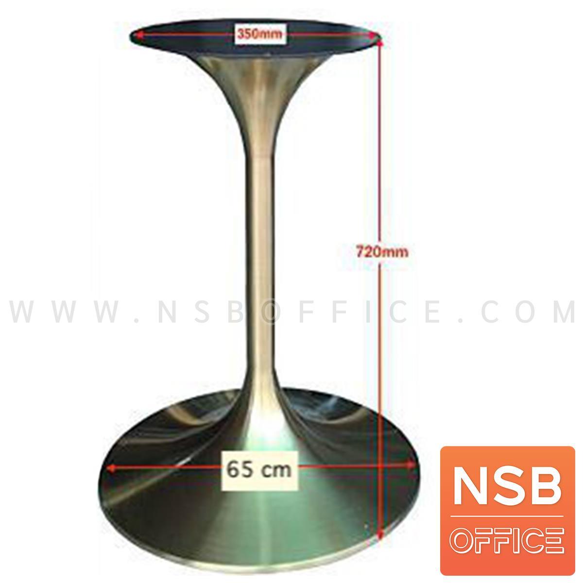 J02A011:ขาโต๊ะจานกลม สเตนเลส รุ่น Bay (เบย์) ขนาด 50Di, 65Di cm.
