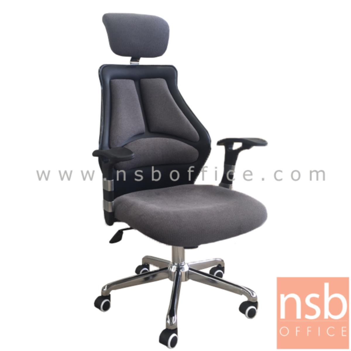 B24A209:เก้าอี้ผู้บริหารหลังเน็ต รุ่น Efraim (เอฟเฟรม)  โช๊คแก๊ส มีก้อนโยก ขาเหล็กชุบโครเมี่ยม