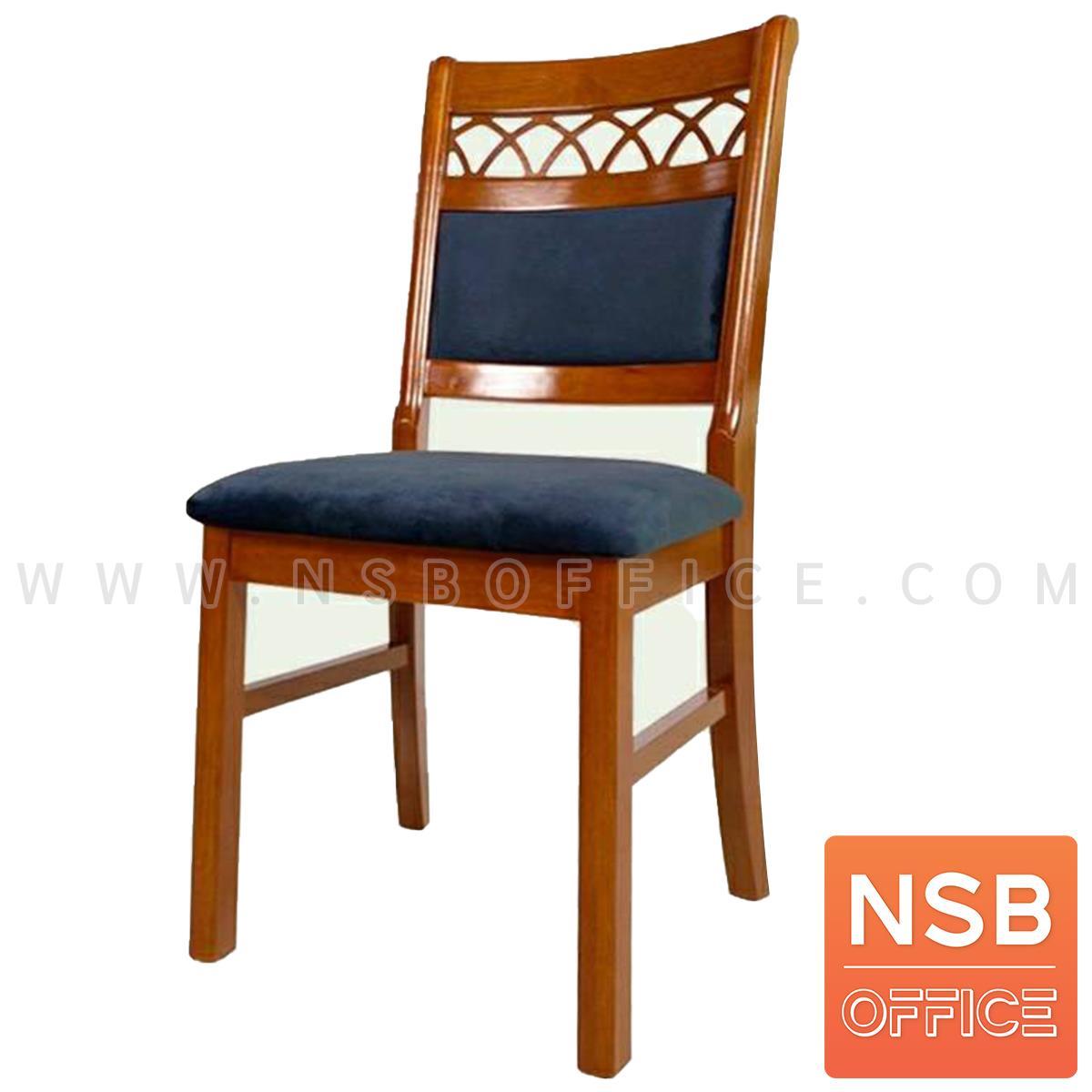 B22A195:เก้าอี้รับประทานอาหาร รุ่น Orchid (ออคิด)  เบาะหุ้มผ้า ขาไม้ยางพารา