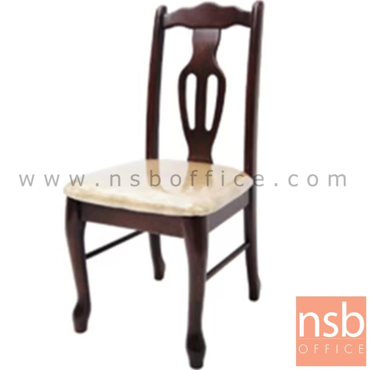 B22A152:เก้าอี้ไม้ที่นั่งหนังเทียม รุ่น Remy  ขาไม้ สีวอลนัท