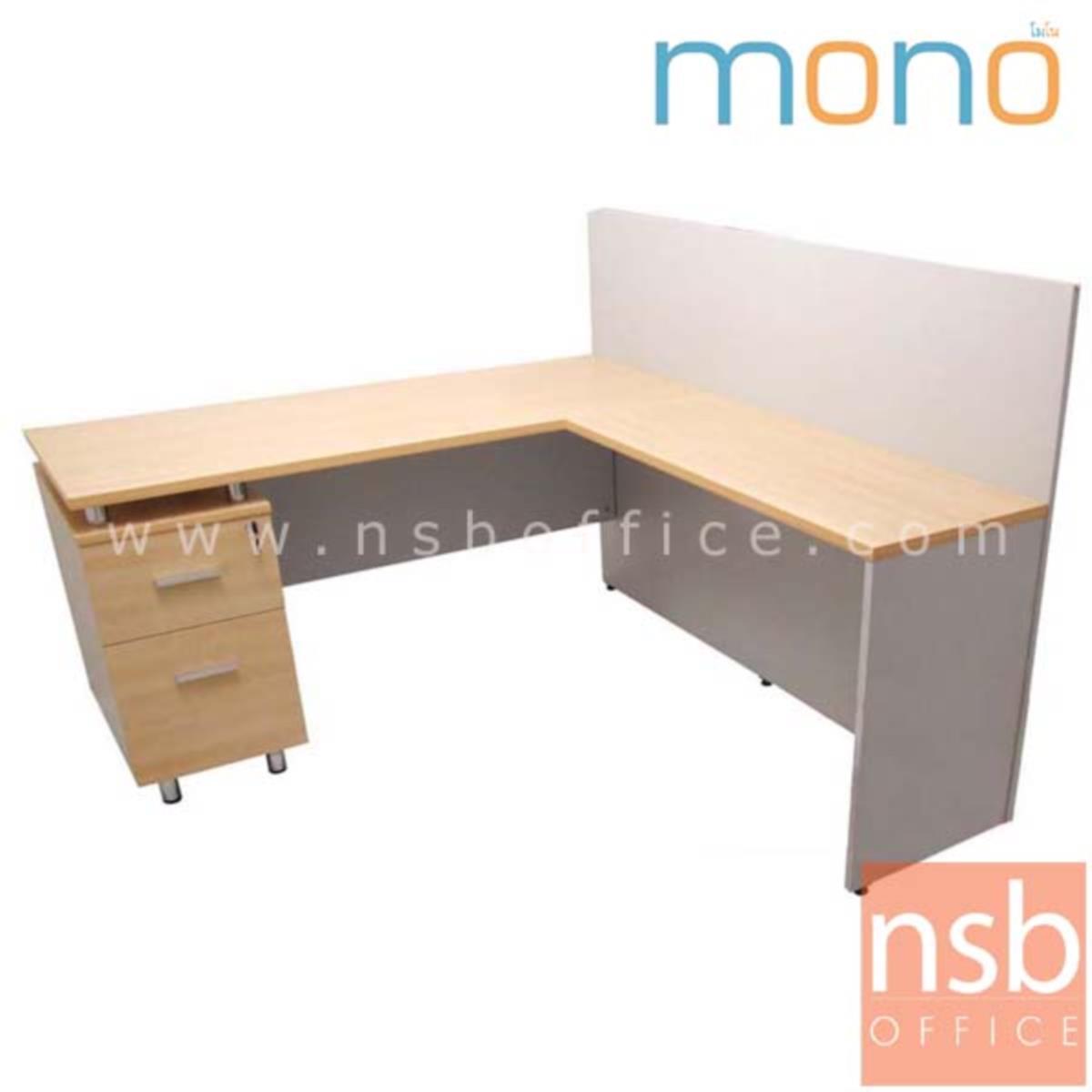 A16A077:โต๊ะทำงานตัวแอล 2 ลิ้นชัก  รุ่น MN-WYT1416 ขนาด 140W ,160W cm.  พร้อมแผ่นไม้กั้นข้างโต๊ะ เมลามีน