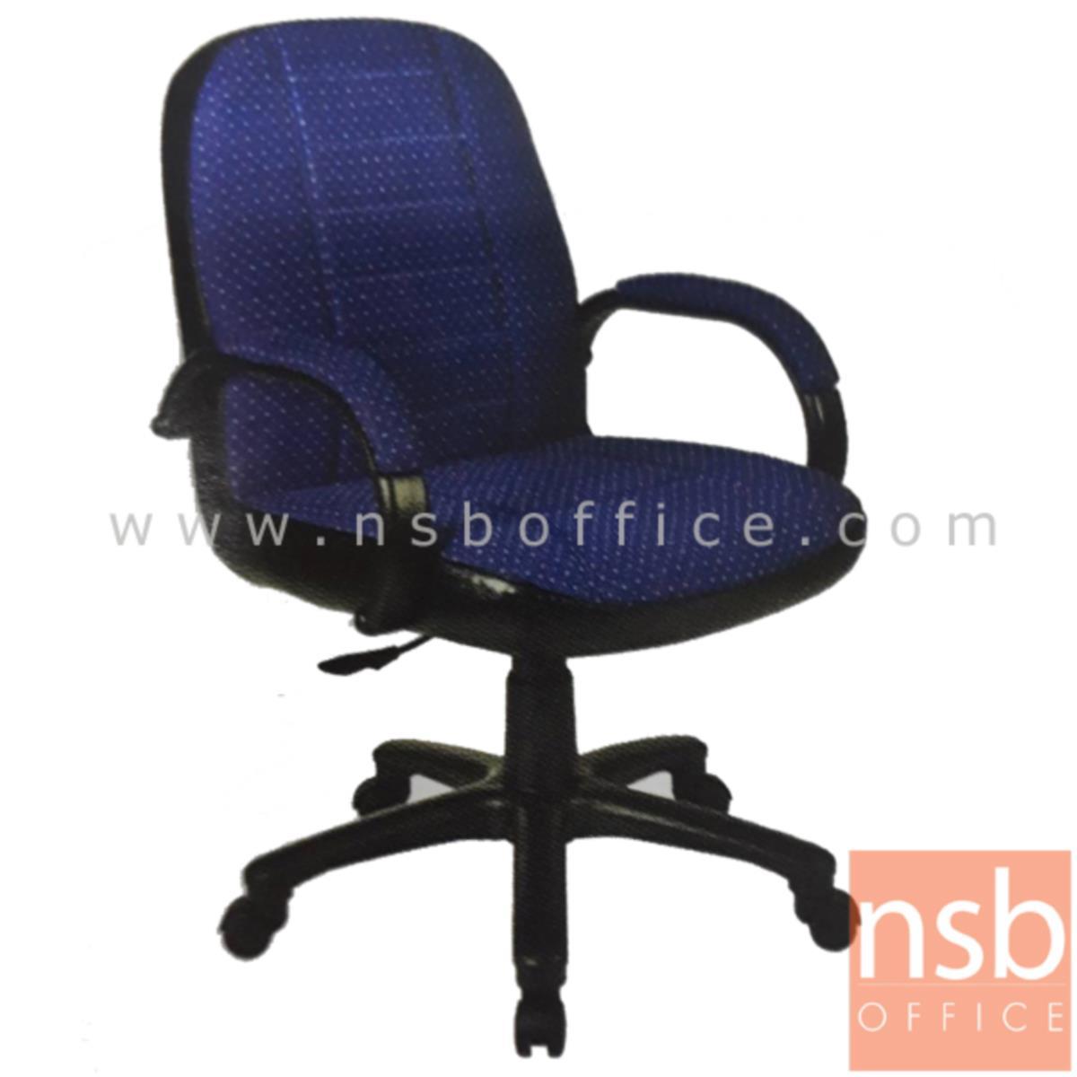 B03A409:เก้าอี้สำนักงาน รุ่น MPK-921  โช๊คแก๊ส ขาเหล็กพ่นดำ