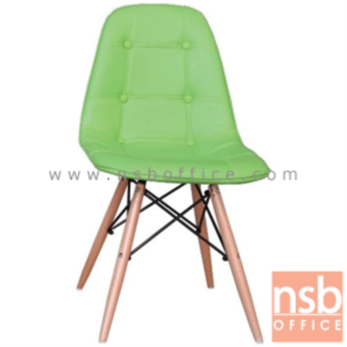 เก้าอี้โมเดิร์นหนังเทียม รุ่น FN-MST-0661 ขนาด 45W cm. โครงเหล็กเส้นพ่นดำ ขาไม้สีบีช