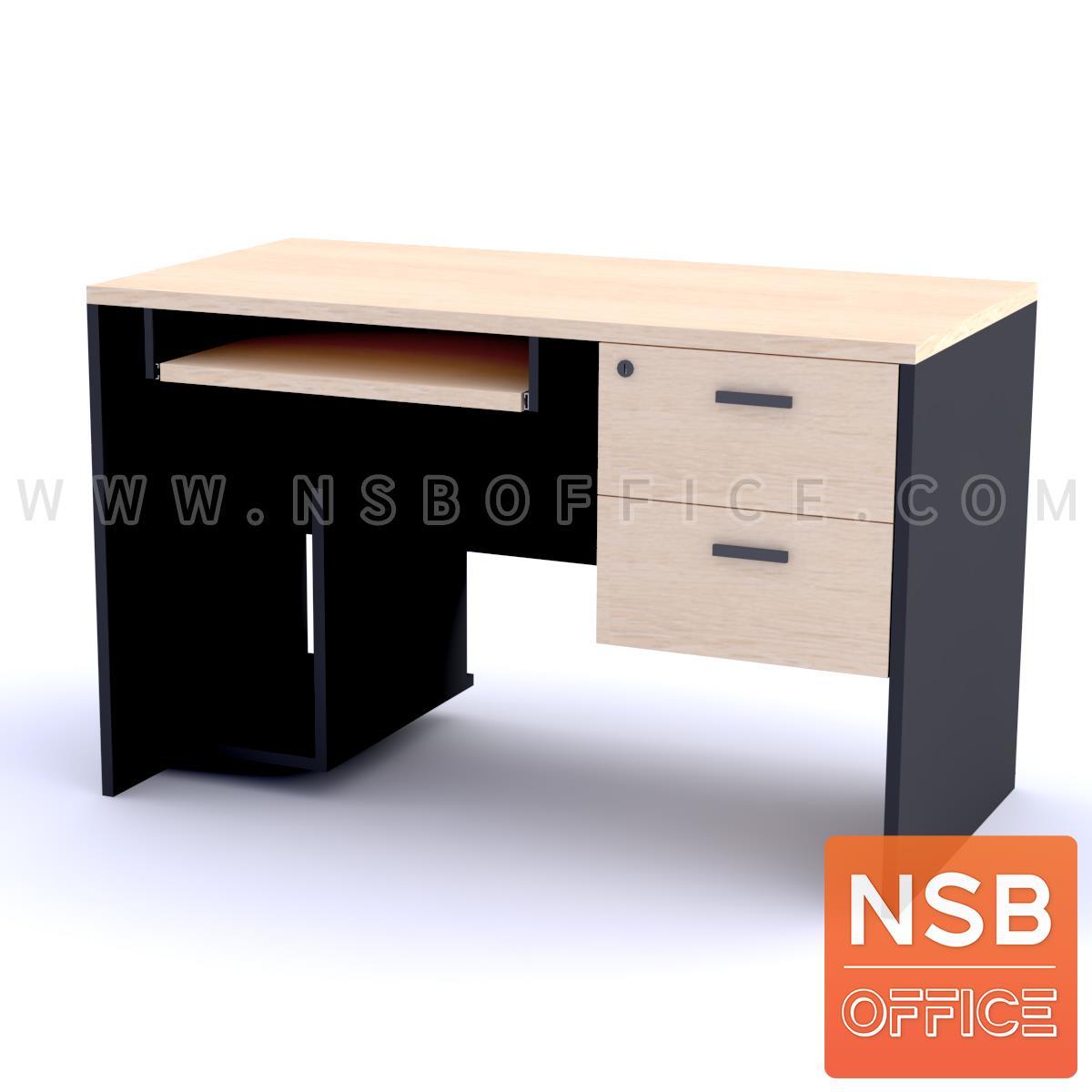 โต๊ะคอมพิวเตอร์ 2 ลิ้นชัก   ขนาด 120W cm. พร้อมรางคีย์บอร์ด รับผลิตนอกแบบ