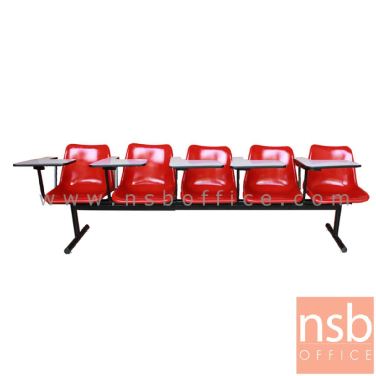 เก้าอี้เลคเชอร์แถวเฟรมโพลี่ รุ่น Indigo (อินดิโก) 2 ,3 ,4 และ 5 ที่นั่ง ขาเหล็กกลม