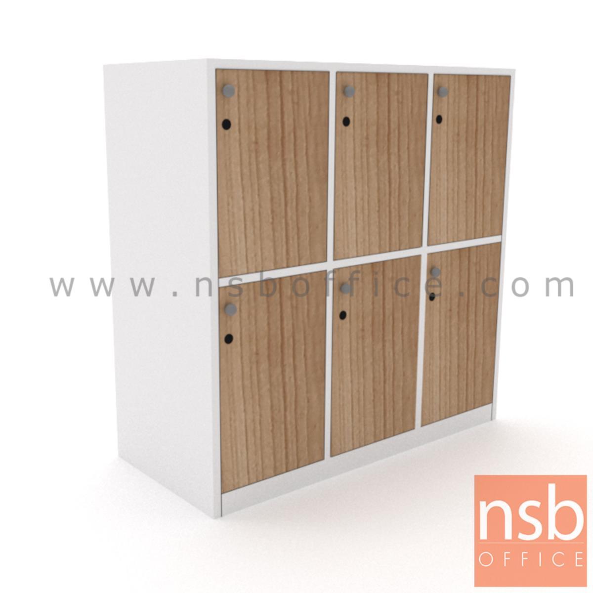 C13A001:ตู้ล็อกเกอร์ไม้ 6 ประตู  รุ่น Nivosa 1 (นิโวซ่า 1) ขนาด 90W*90H ,120H cm. พร้อมกุญแจล็อค