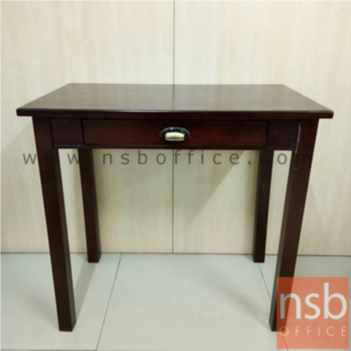 โต๊ะเหลี่ยมไม้ยางพารา 1 ลิ้นชัก รุ่น Dariel (เดเรียล) ขนาด 80W*48*75H cm.