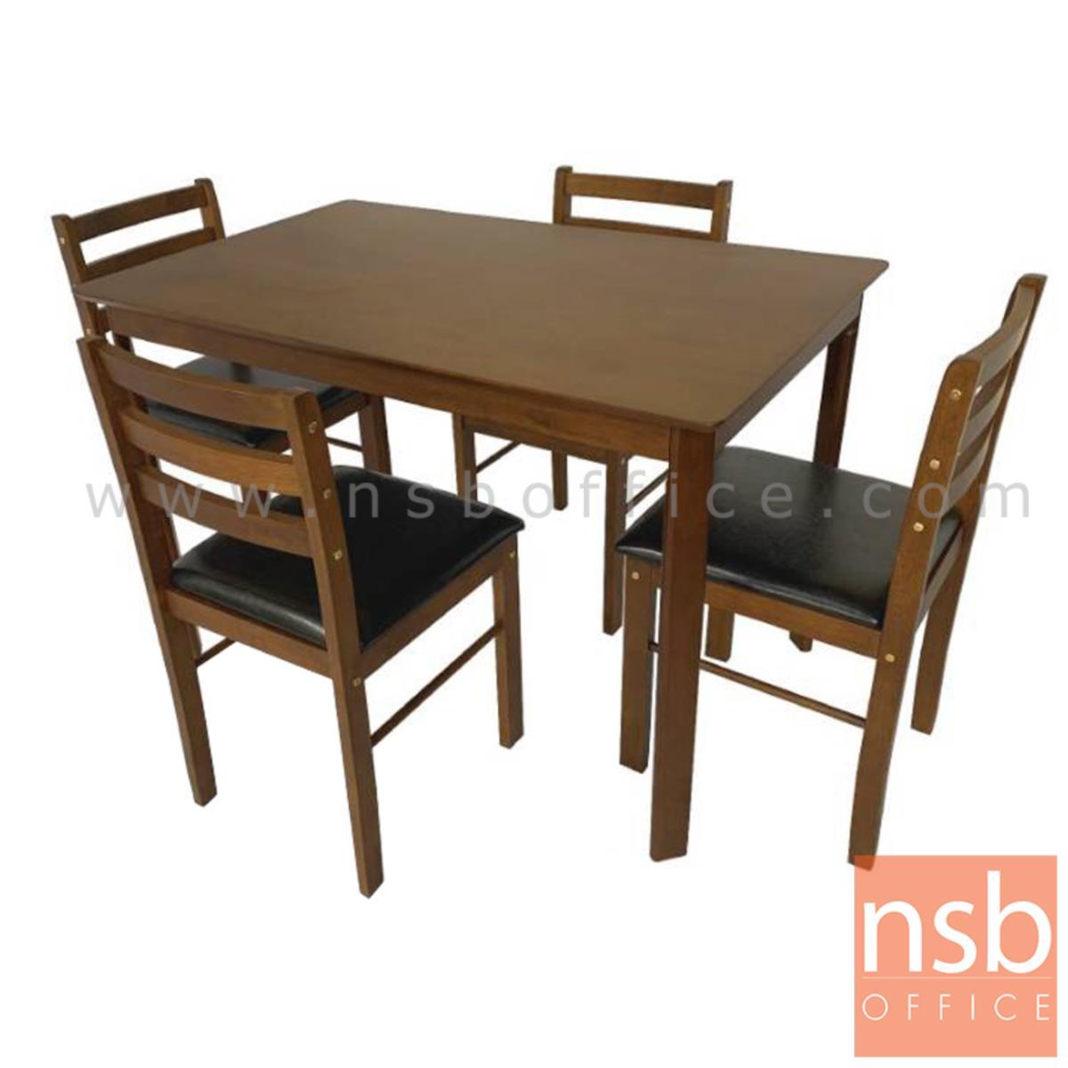 G14A202:ชุดโต๊ะรับประทานอาหาร 4 ที่นั่ง รุ่น Jacob (เจคอบ)  โครงไม้ยางพารา