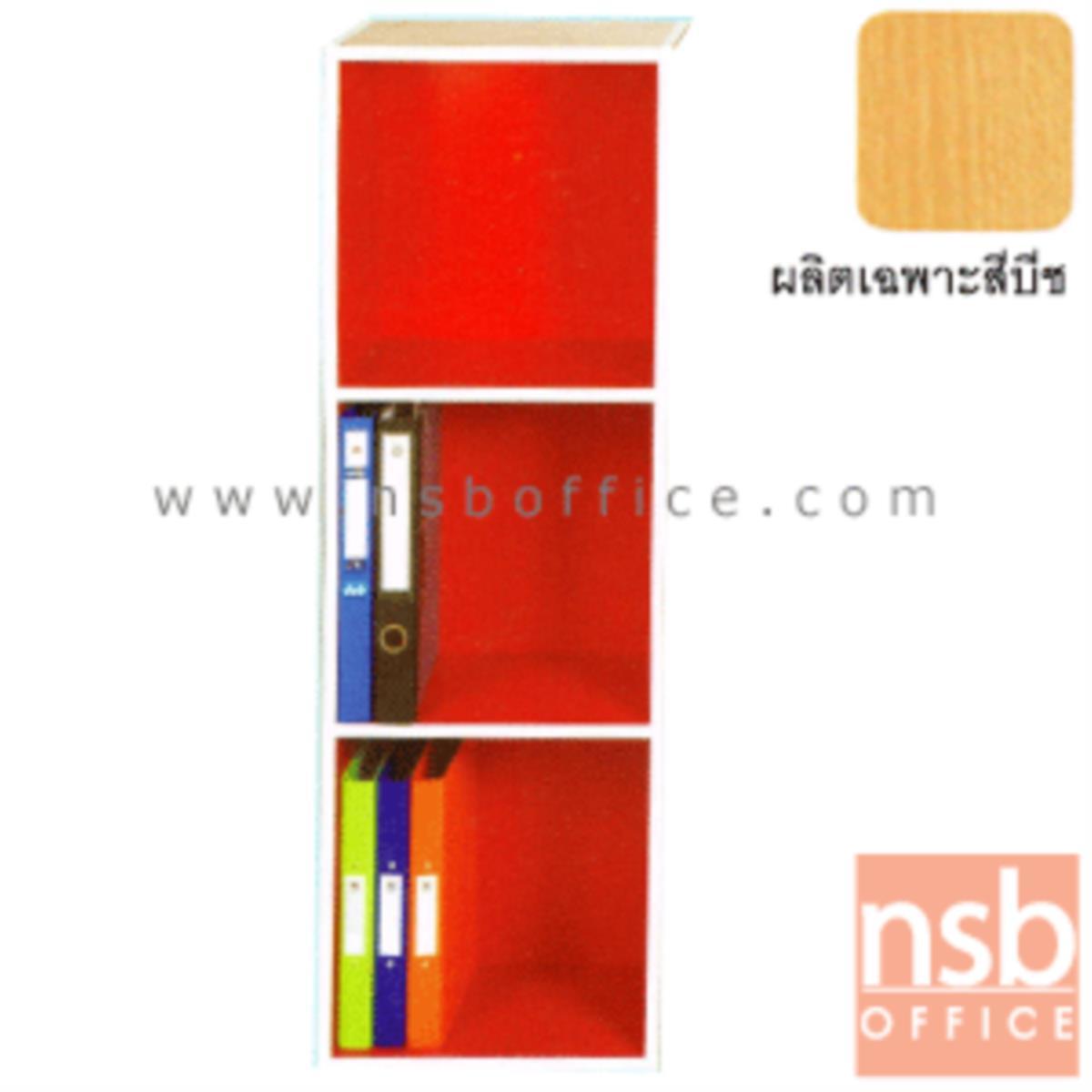 E08A044:ตู้ไม้คอนโด 3 ชั้นโล่ง รุ่น NMM-XL381 ขนาด 29.5W*117H cm. สีบีชล้วน