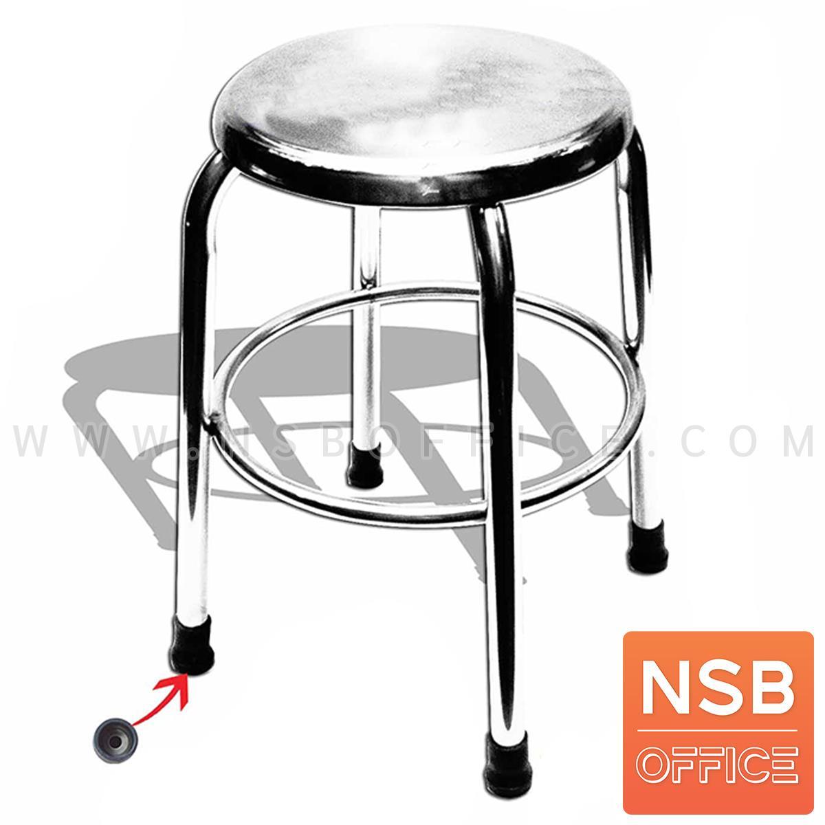 G12A285:เก้าอี้บาร์สตูลสเตนเลส รุ่น Roling (โรลลิ่ง) ขนาด 32Di*50H cm.