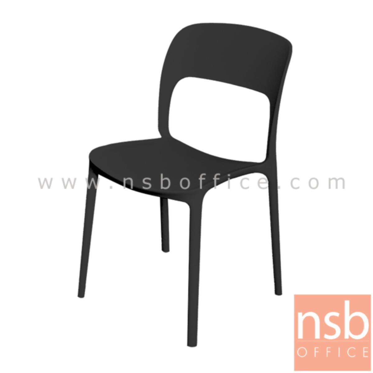 B11A032:เก้าอี้โมเดิร์นพลาสติก(PP) รุ่น NPP-7021 ขนาด 41W cm.