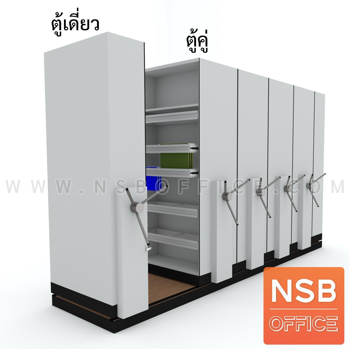 D02A011: ตู้รางเลื่อนแฟ้มแขวน ระบบพวงมาลัย   6, 8, 10, 12, 14, 16 ตู้ (เหล็กหนา 0.7 มม.)