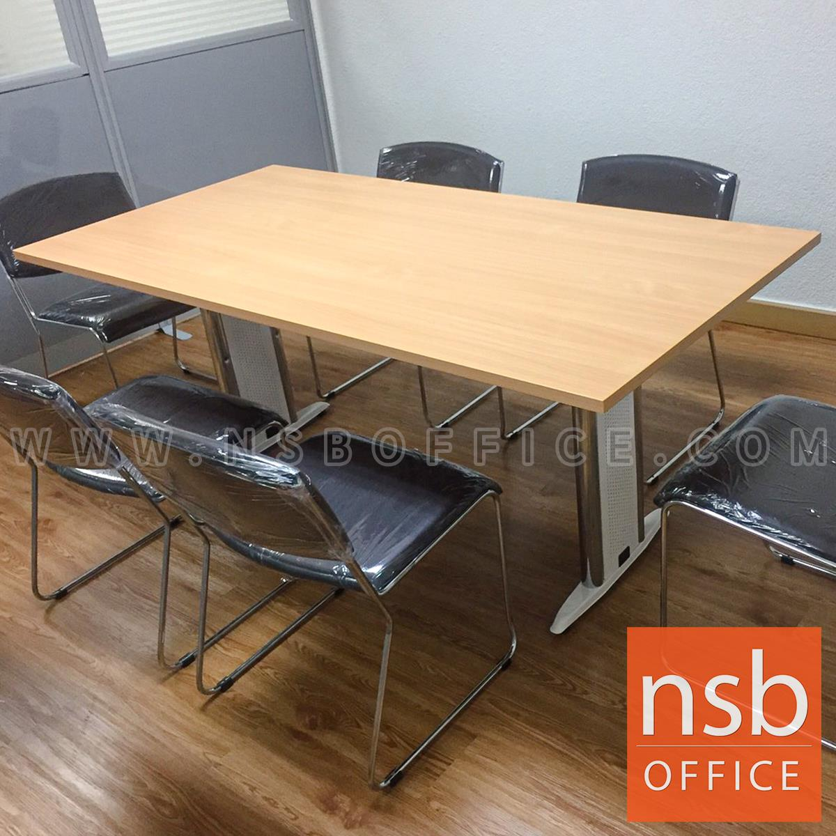 โต๊ะประชุมทรงสี่เหลี่ยม  6 ,8 ,10 ที่นั่ง ขนาด 180W ,200W ,240W cm. ขาเหล็กตัวไอ (ราคาไม่รวมเก้าอี้)