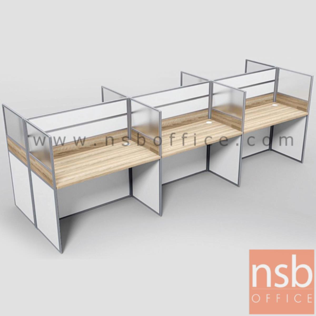 A04A195:ชุดโต๊ะทำงานกลุ่มหน้าตรง 6 ที่นั่ง รุ่น Barcadi 10 (บาร์คาดี้ 10) ขนาดรวม 368W ,458W cm. มีและไม่มีตู้แขวนเอกสาร