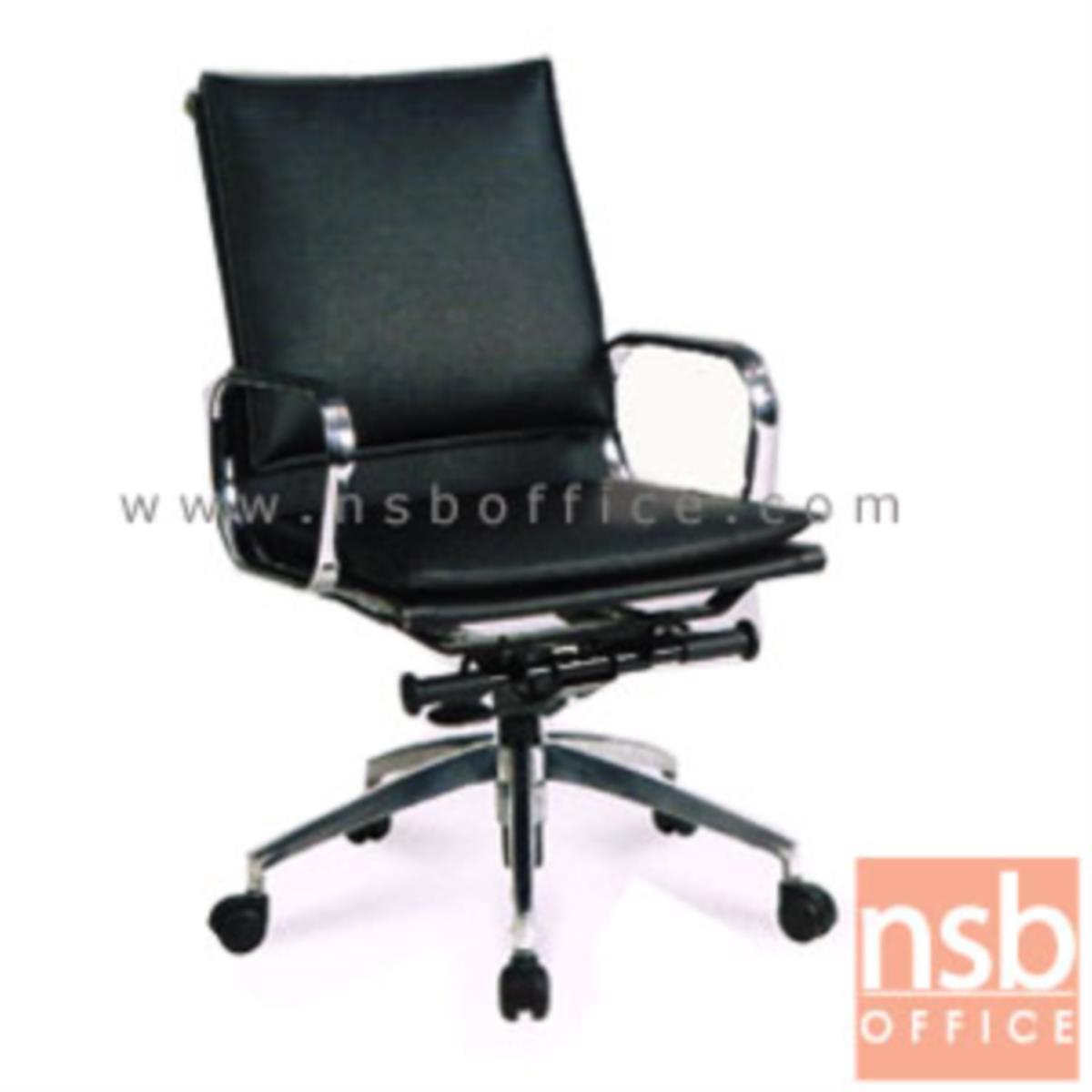 B26A066 :เก้าอี้สำนักงาน รุ่น UF-4684-5  โช๊คแก๊ส มีก้อนโยก ขาเหล็กชุบโครเมี่ยม