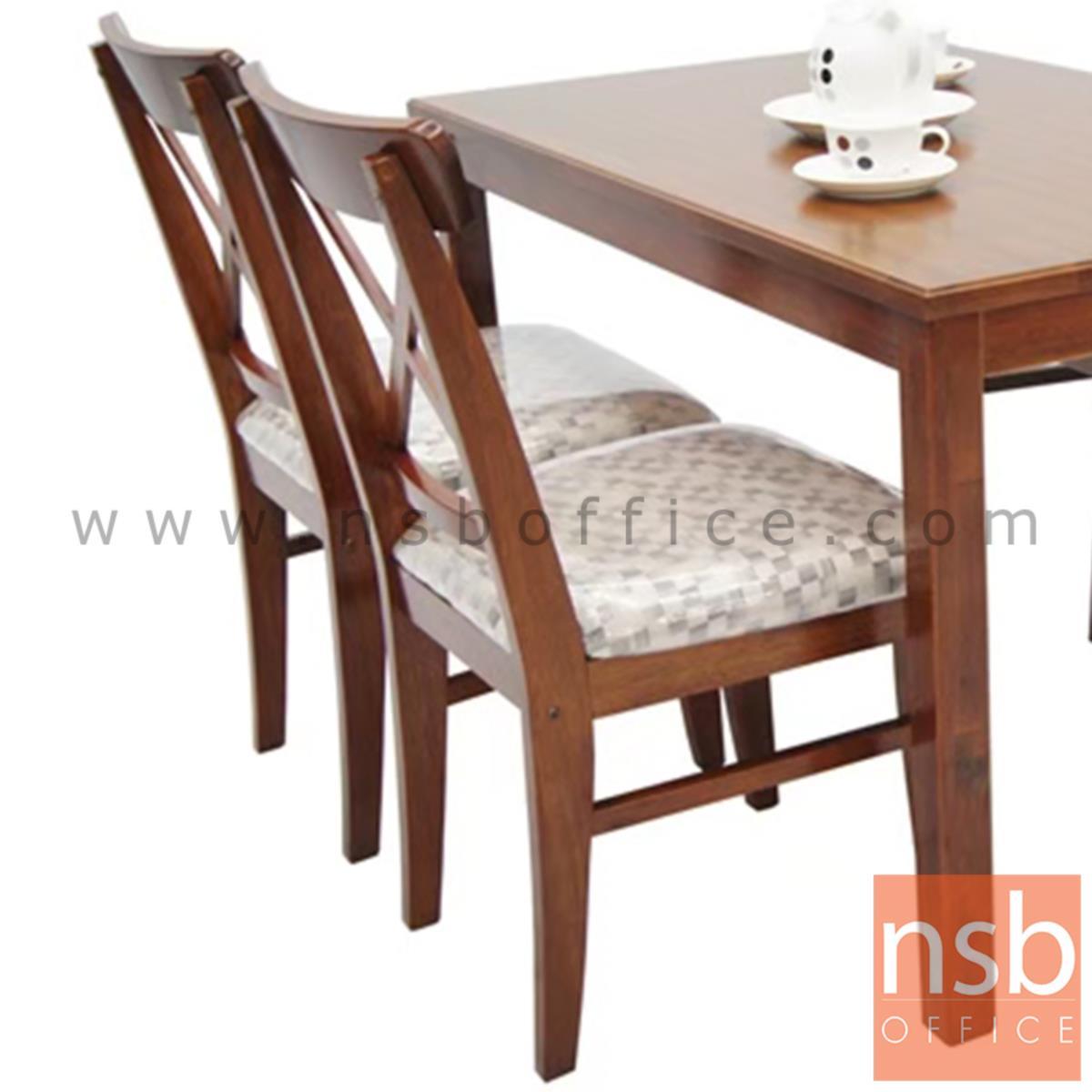 B22A153:เก้าอี้ไม้ที่นั่งหนังเทียม รุ่น HAR  ขาไม้