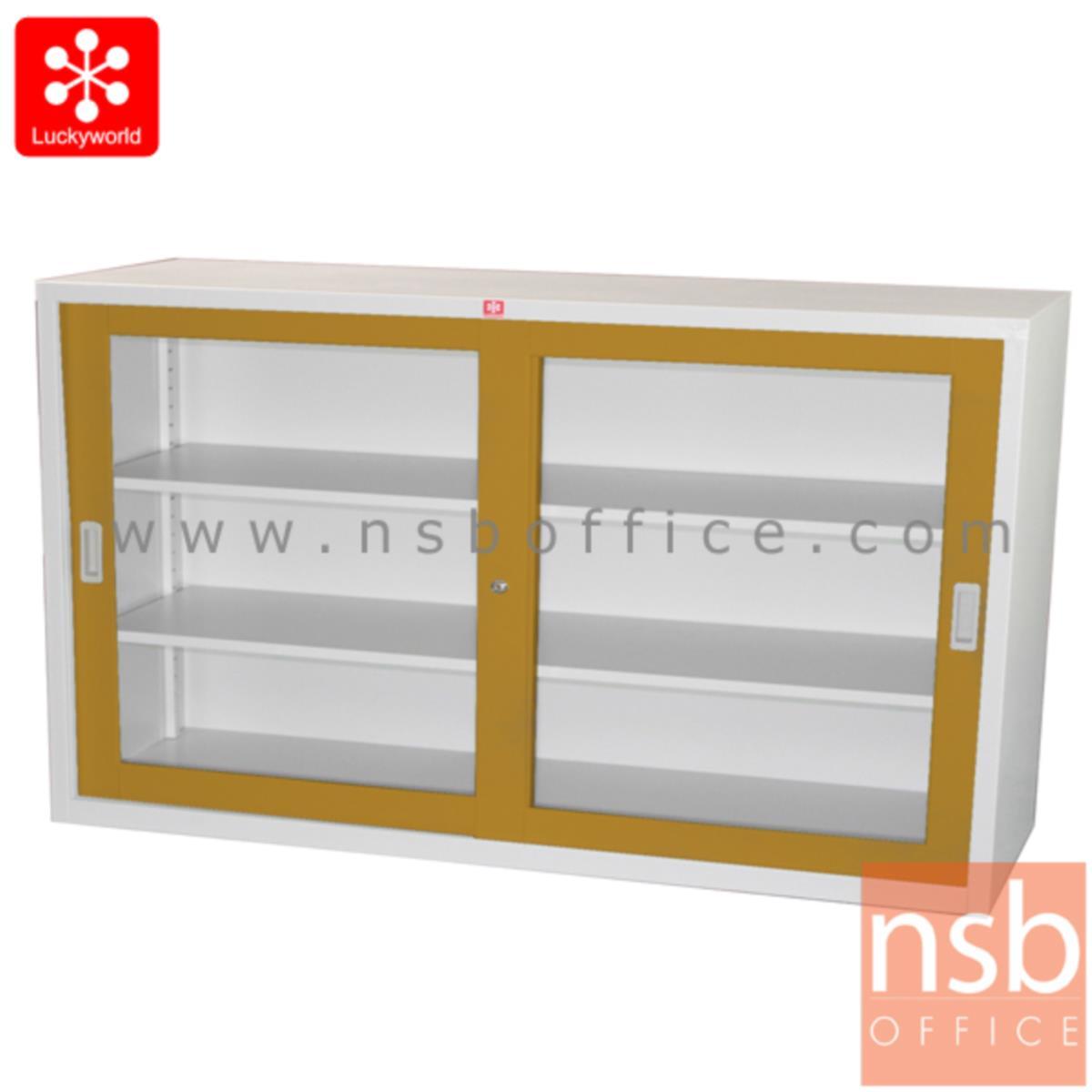 ตู้เหล็ก 2 บานเลื่อนกระจกเตี้ย  รุ่น KSG  ขนาด 3, 4 และ 5 ฟุต