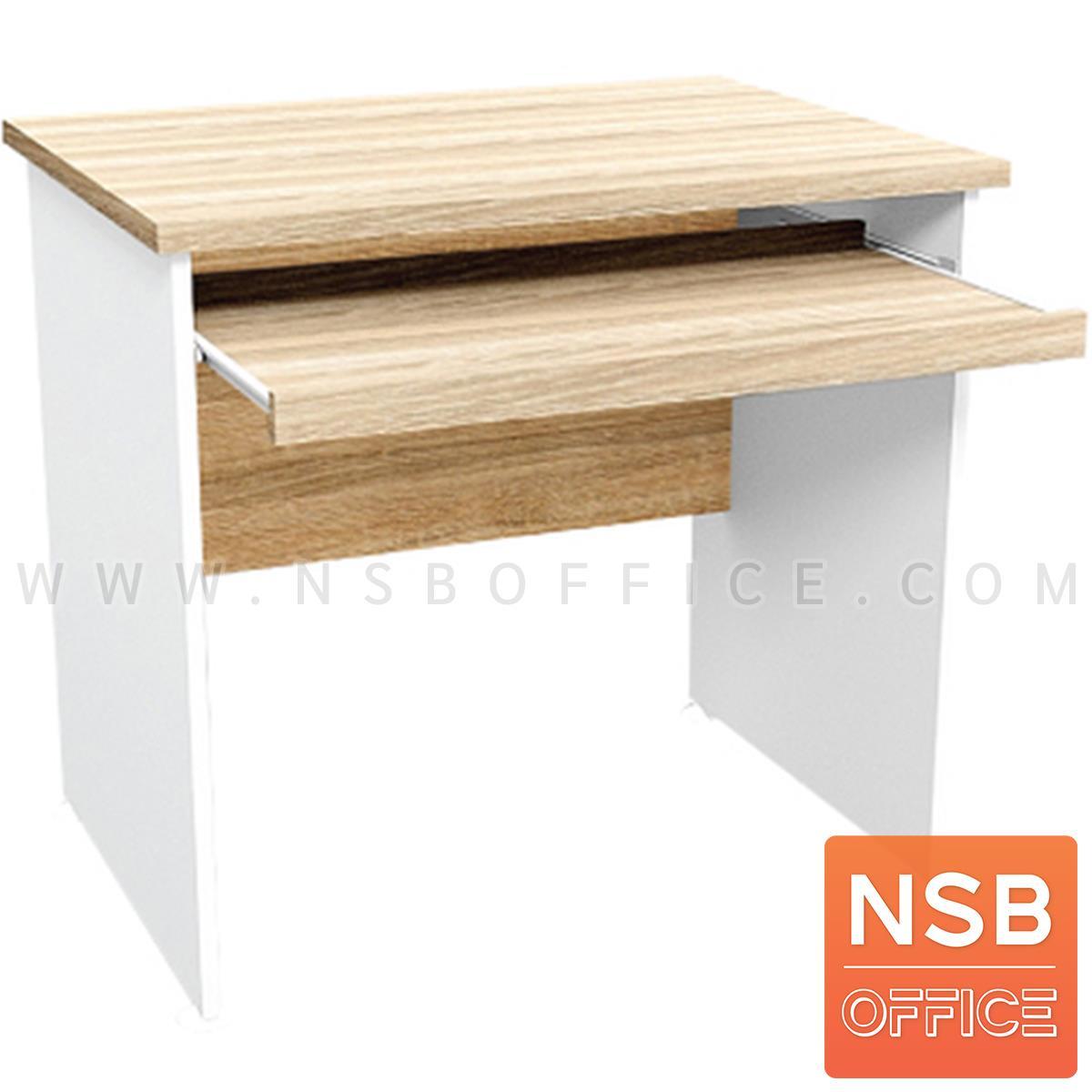 A21A005:โต๊ะคอมพิวเตอร์  รุ่น Curious (คิวเรียส) ขนาด 80W cm. พร้อมรางคีย์บอร์ด สีเนเจอร์ทีค-ขาว